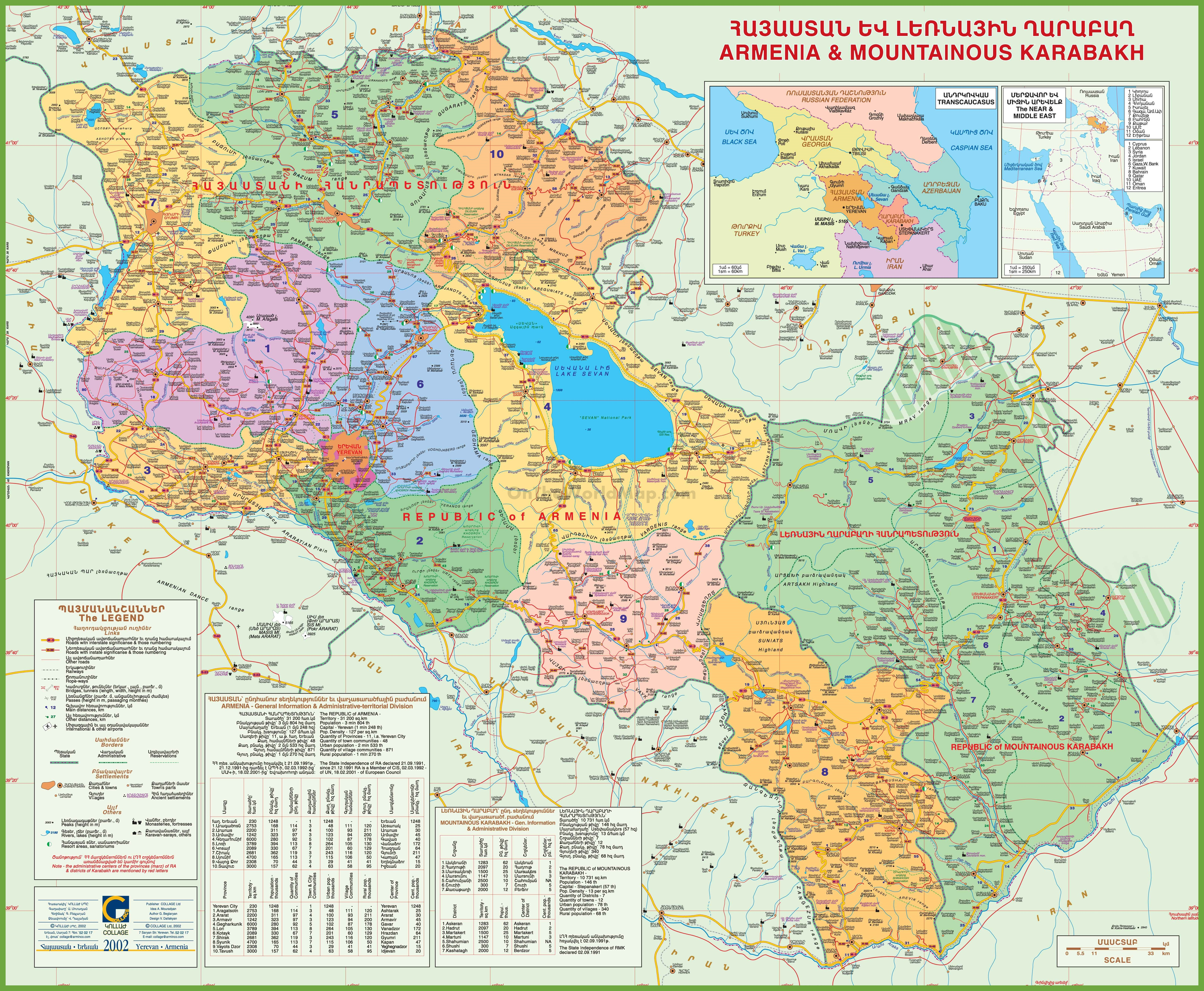 Armenia Maps | Maps of Armenia