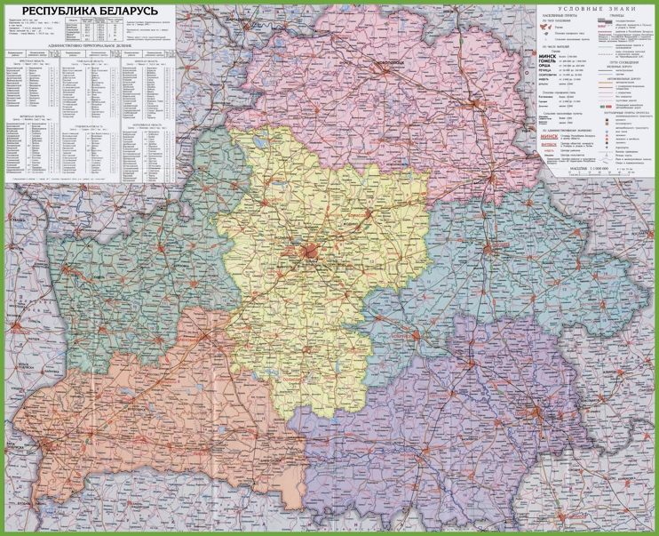 Large detailed Belarus political map