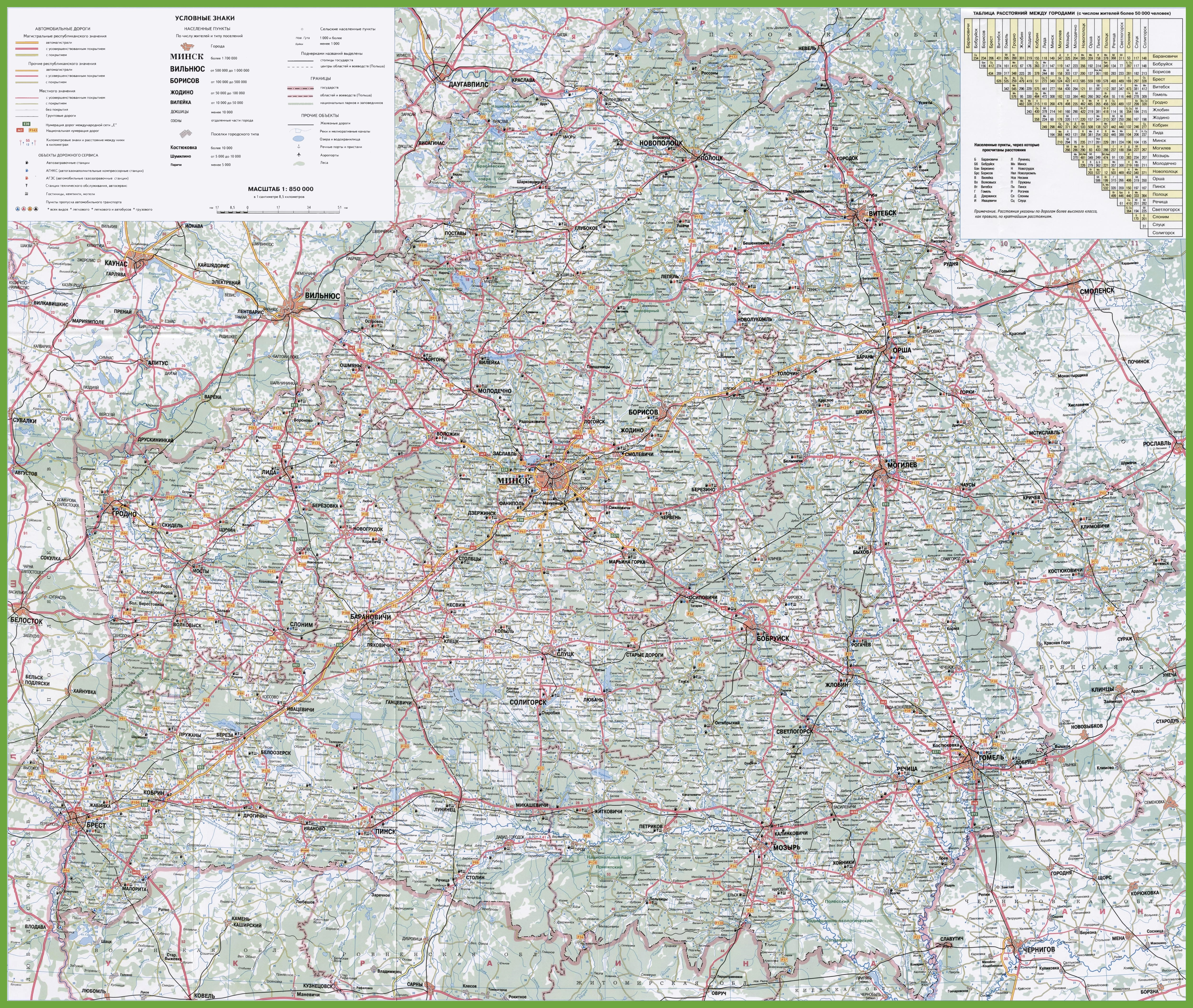 Large detailed road map of Belarus