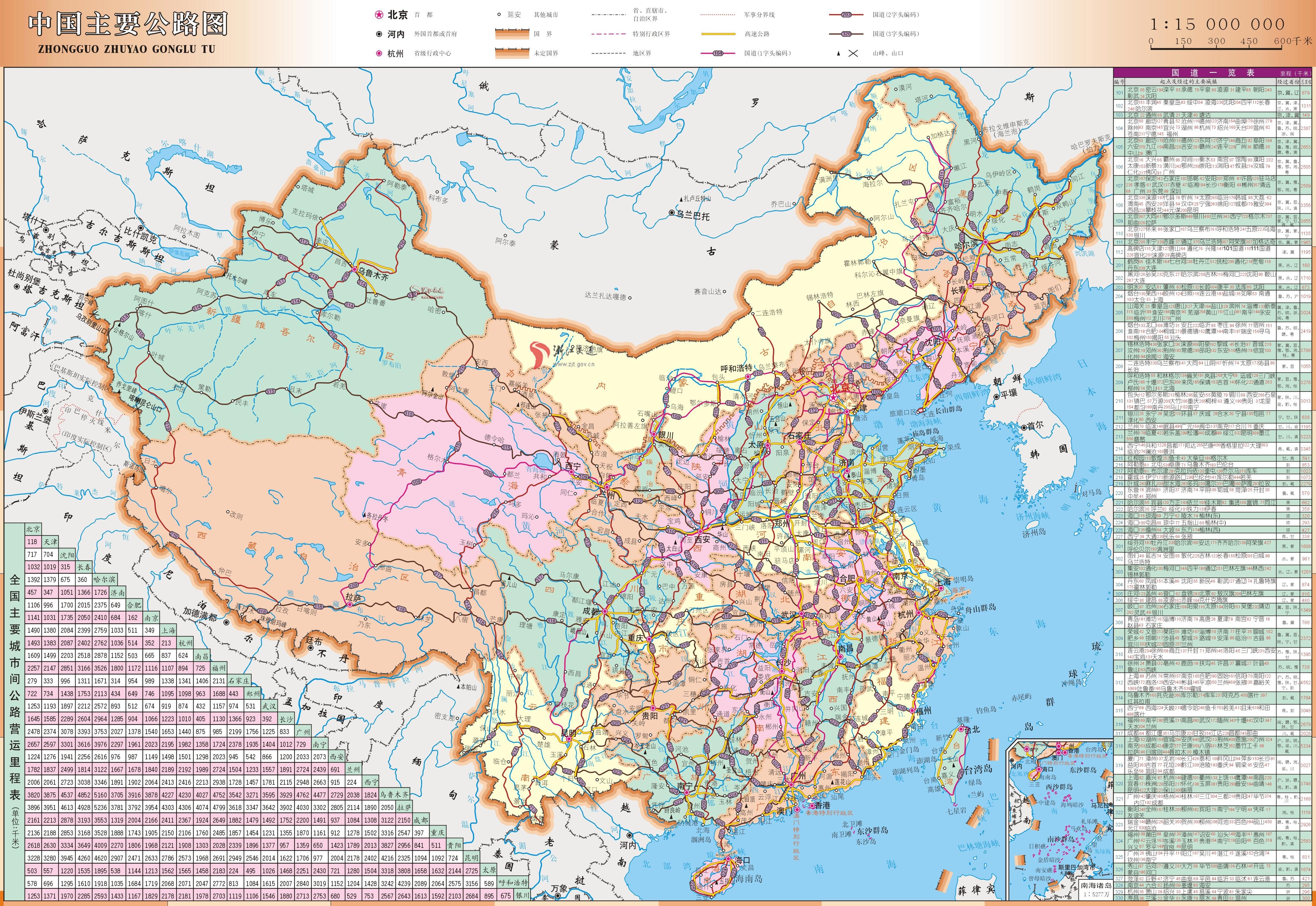China Road Map - Map china