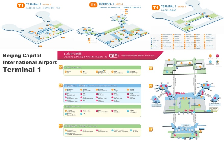 Beijing Capital International Airport terminal 1 map