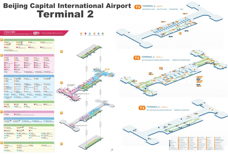 dubai airport terminal 2 map