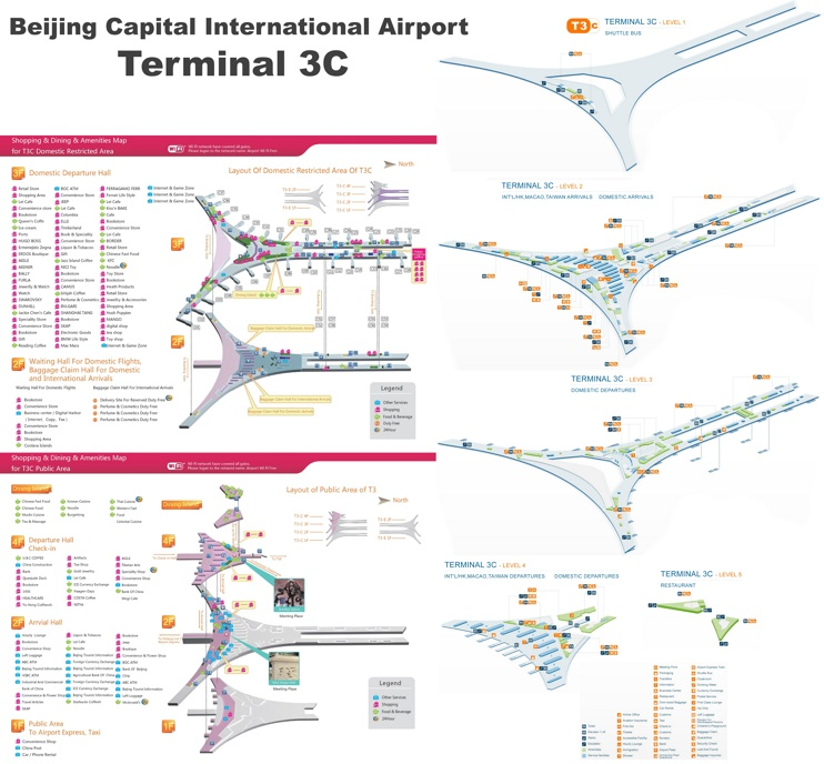 Beijing Capital International Airport terminal 3C map