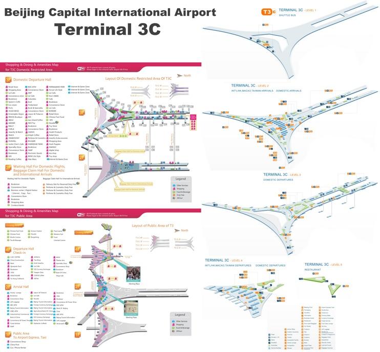 Beijing Capital International Airport terminal 3C map