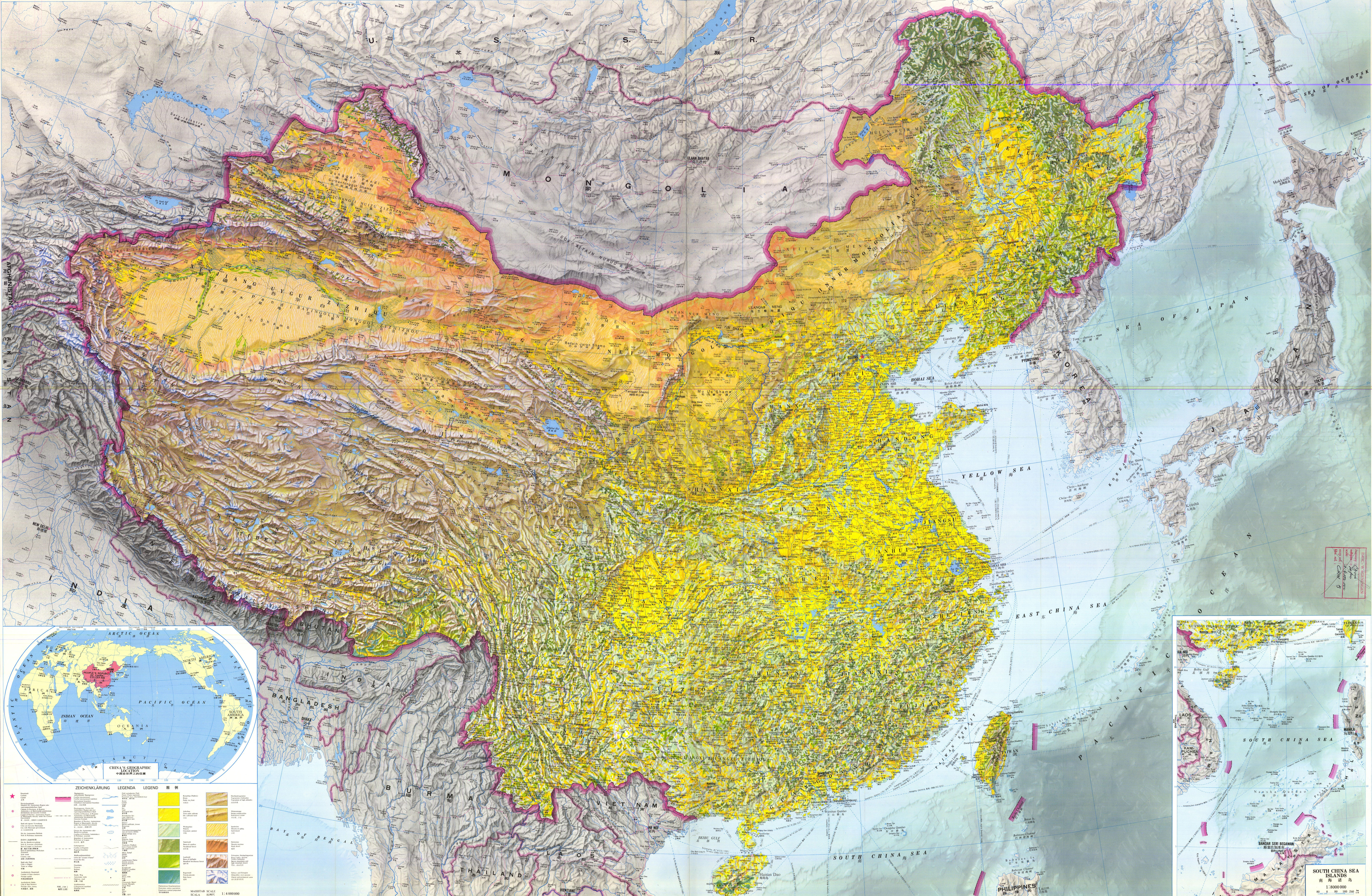 China Topographic Map Large detailed topographic map of China