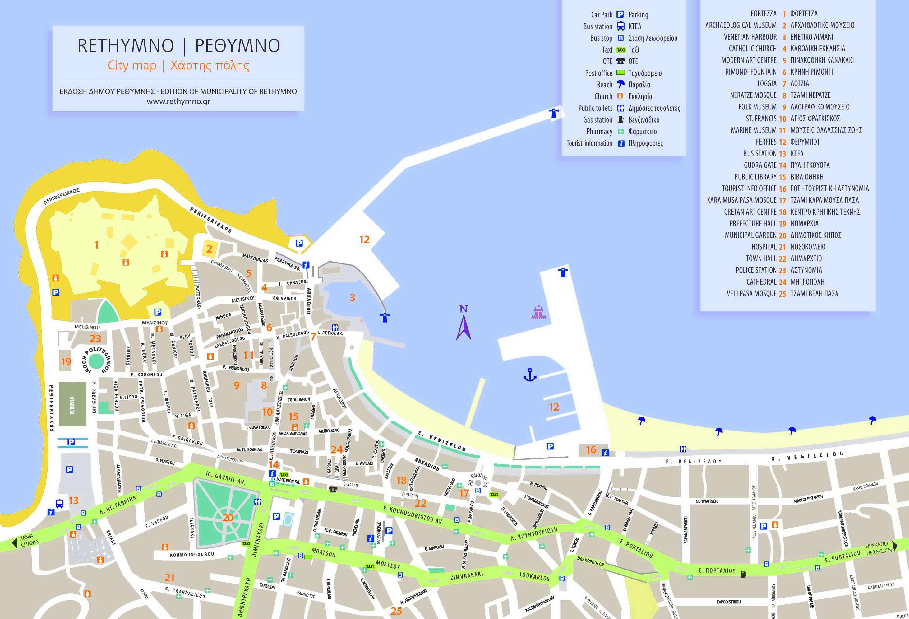 Rethymno tourist map