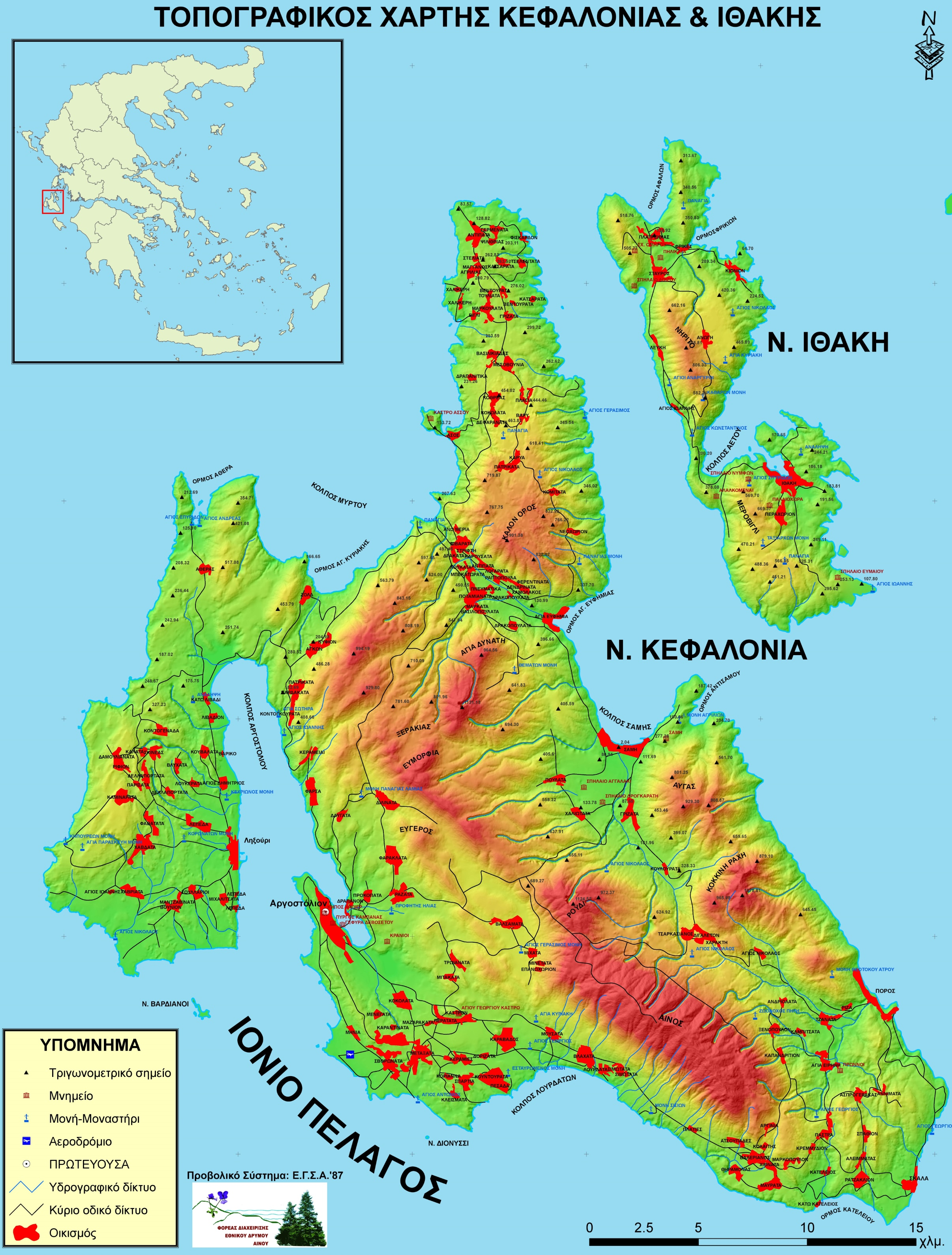 Kefalonia topographic map