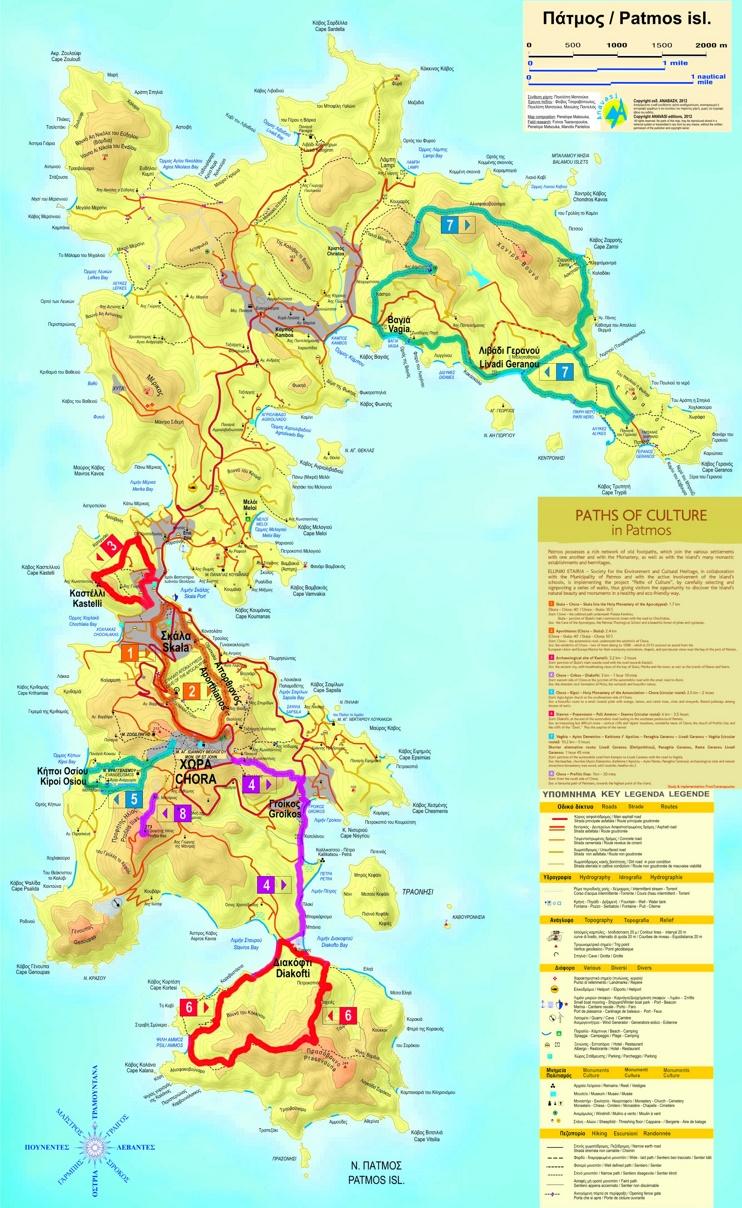 Patmos tourist map