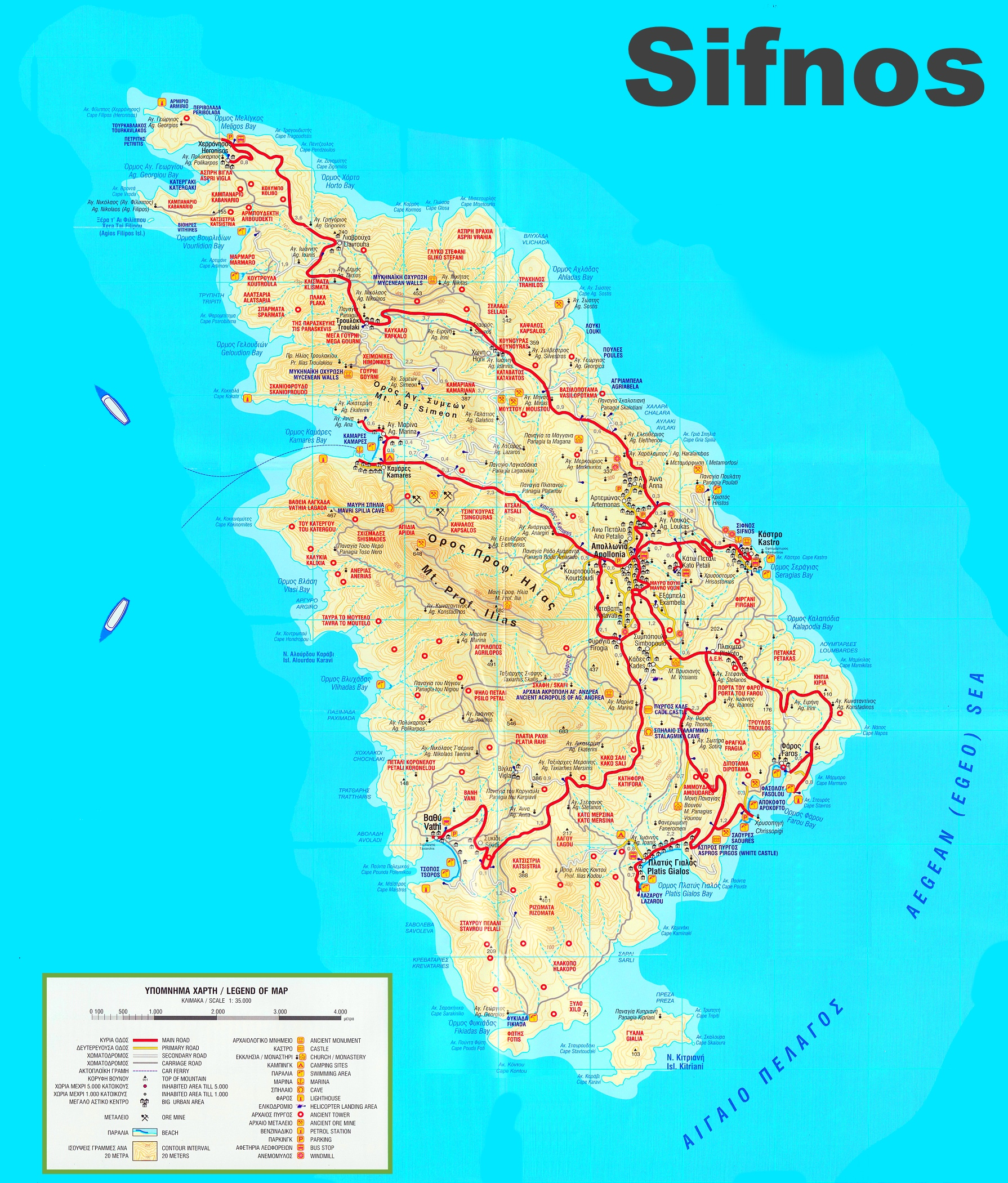 Sifnos Maps Greece Maps of Sifnos Island