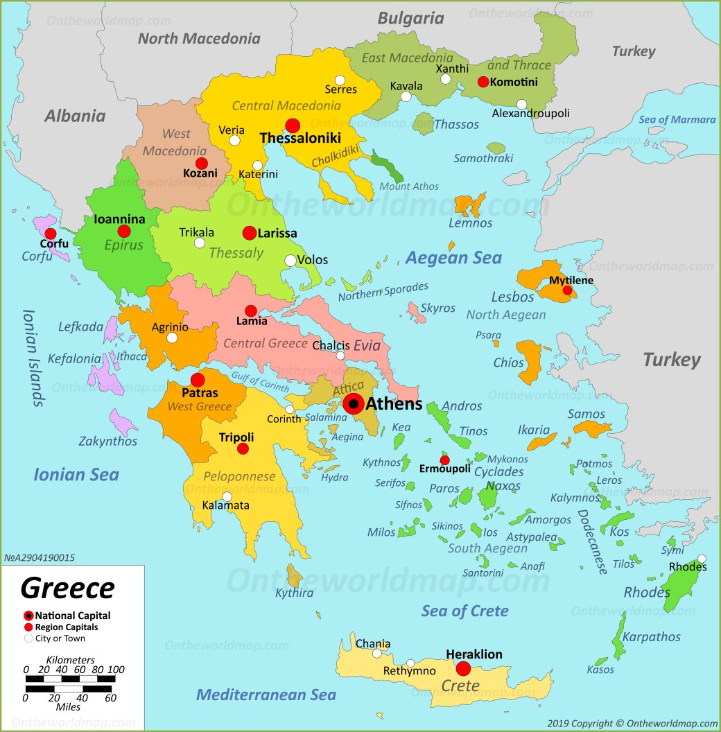 Greece Maps | Maps of Greece