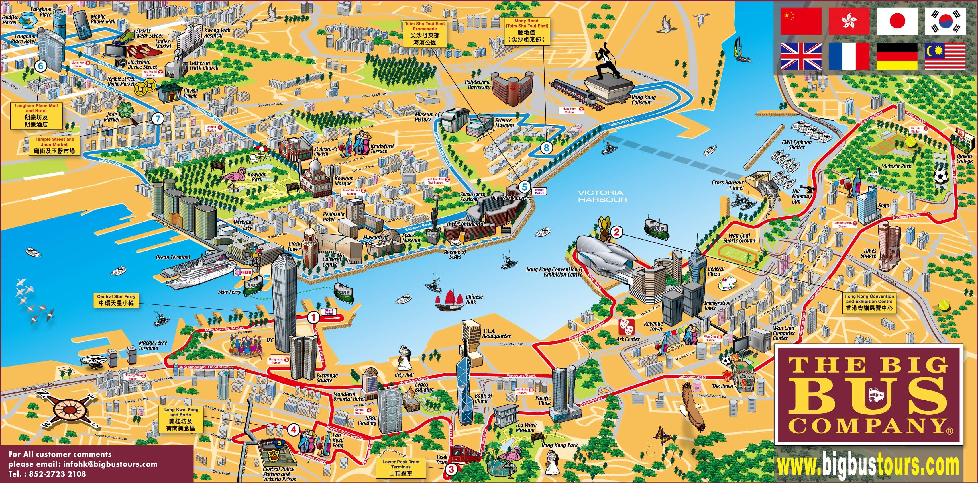 Hong Kong tourist map – Hong Kong Tourist Attractions Map