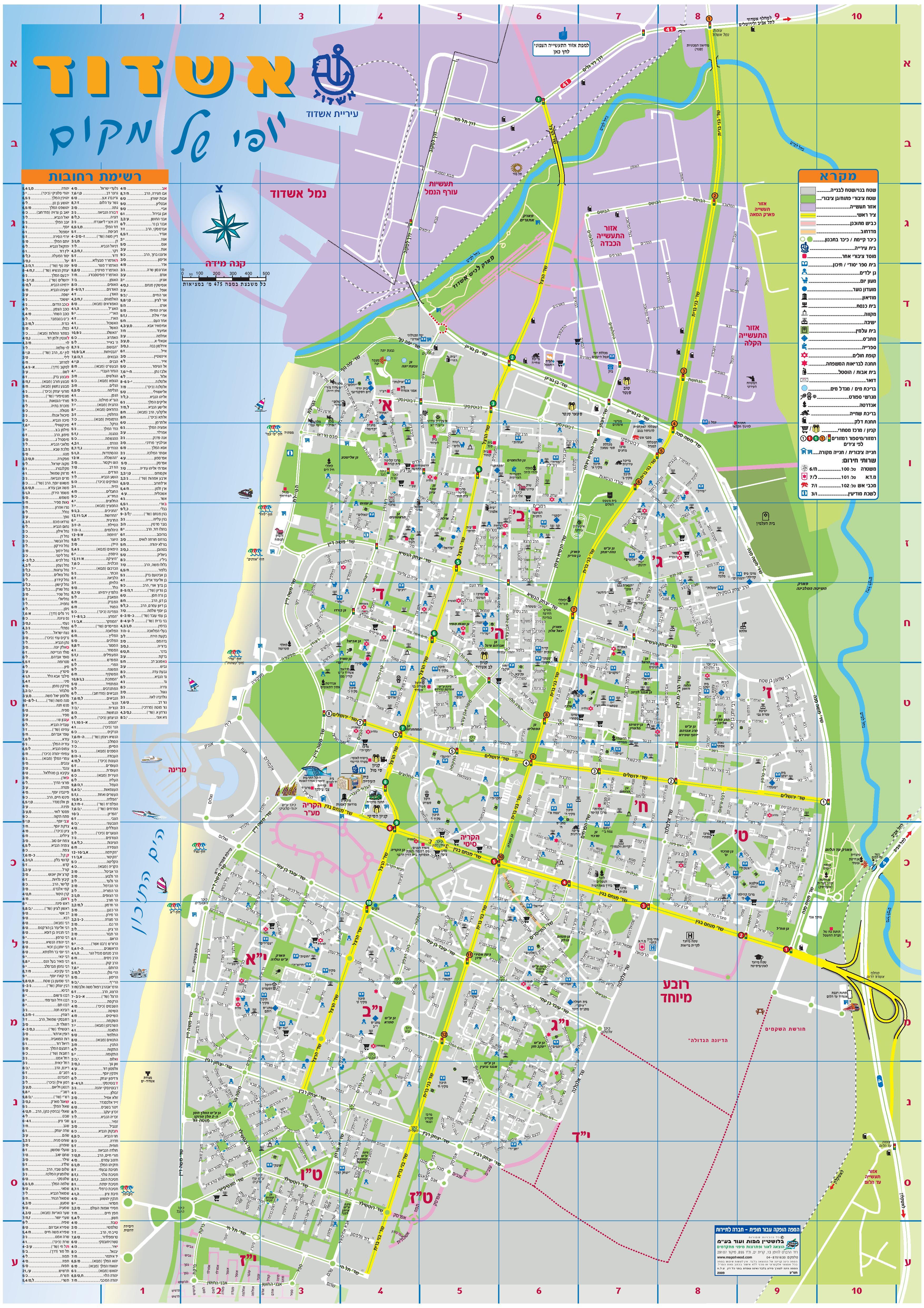 Ashdod Maps | Israel | Maps of Ashdod