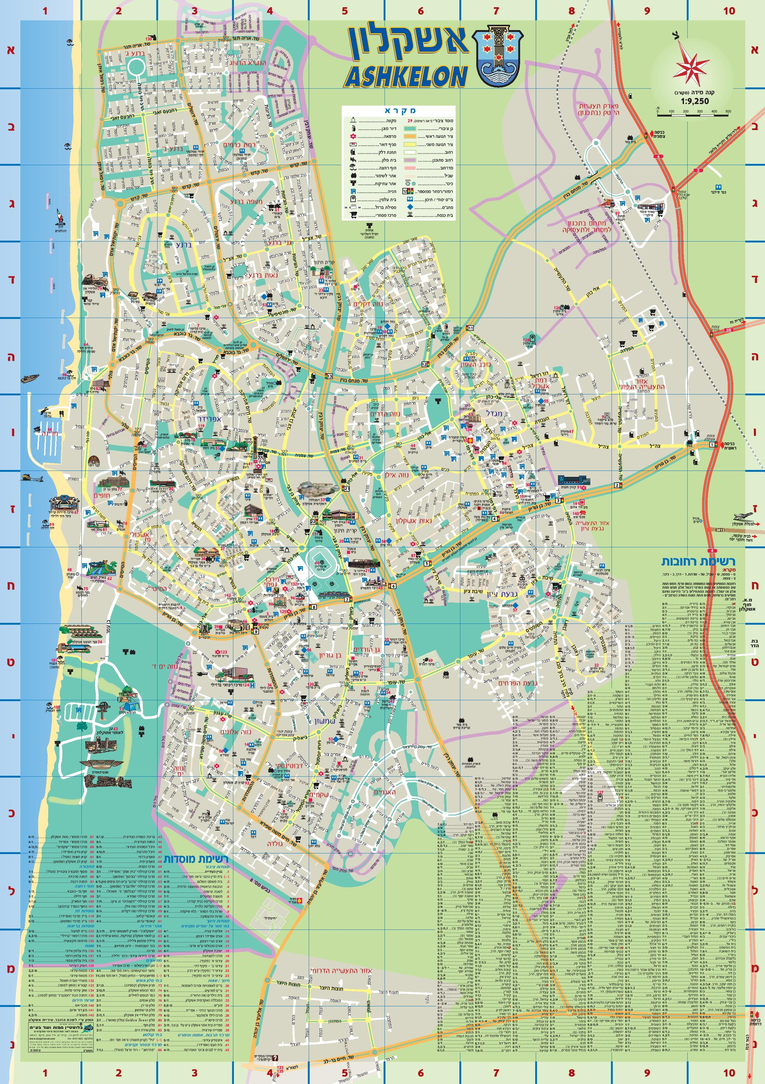 . ashkelon tourist map