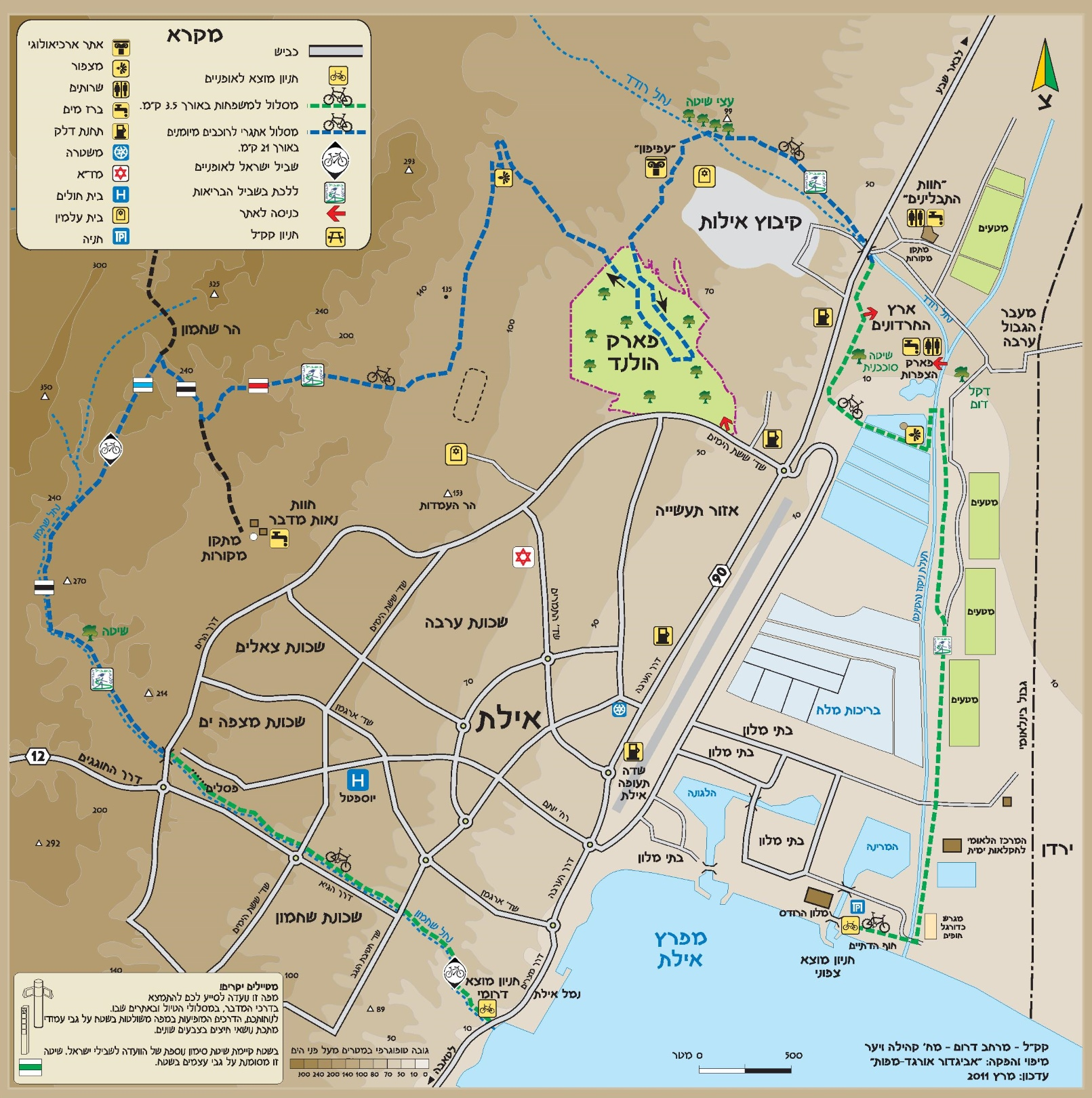 Eilat area map