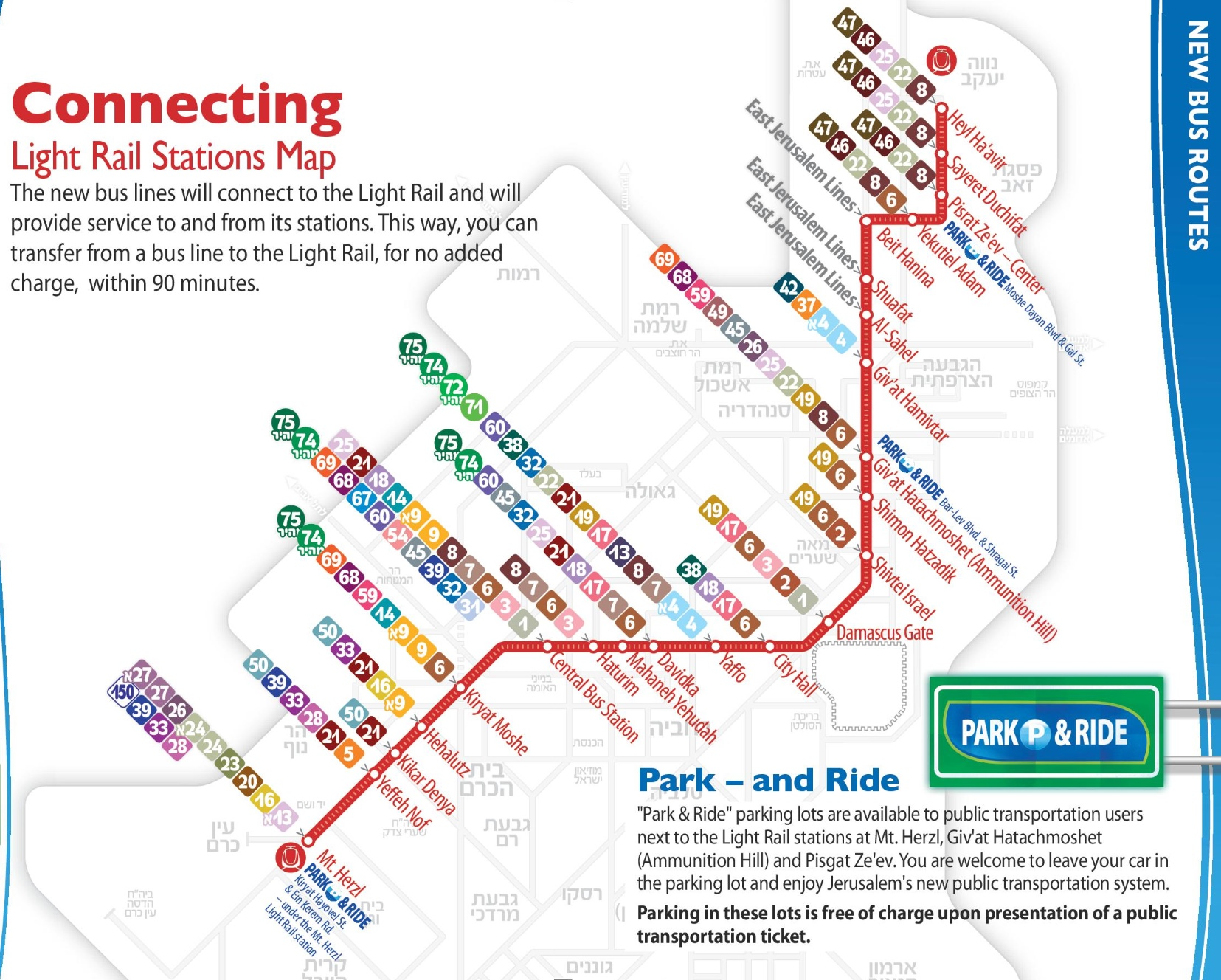 Jerusalem Light Rail map