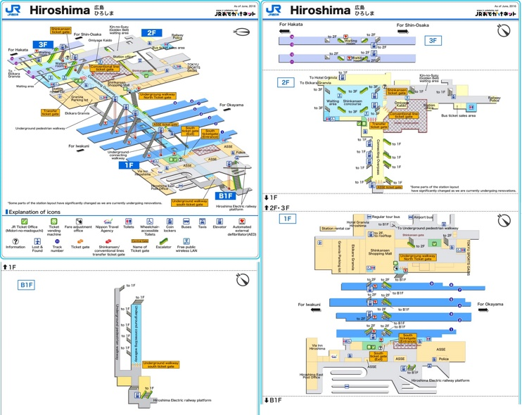 Hiroshima station map