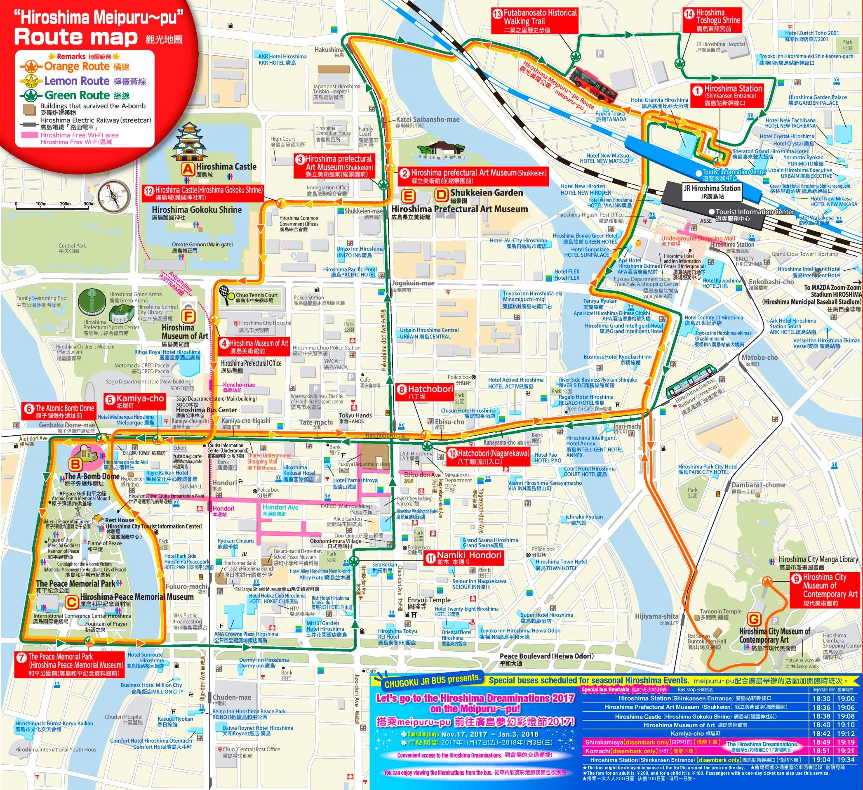 Hiroshima tourist map