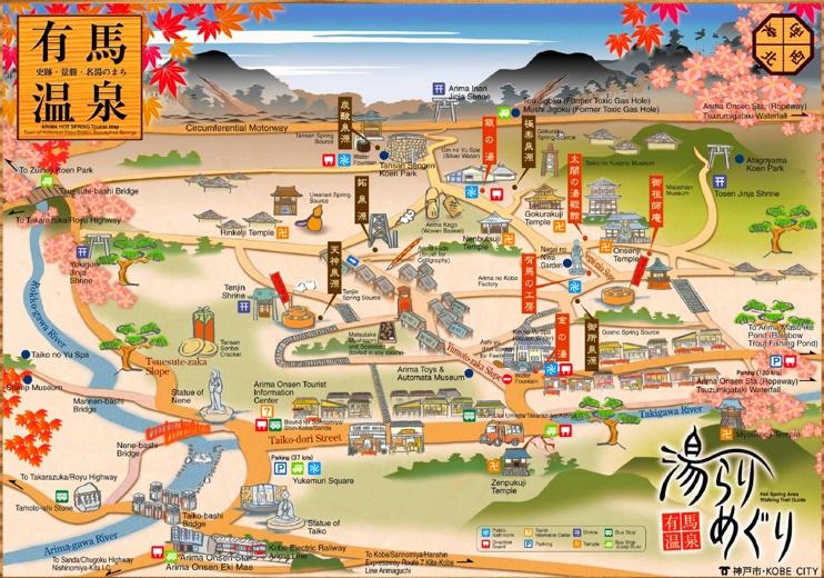 Arima Onsen tourist map