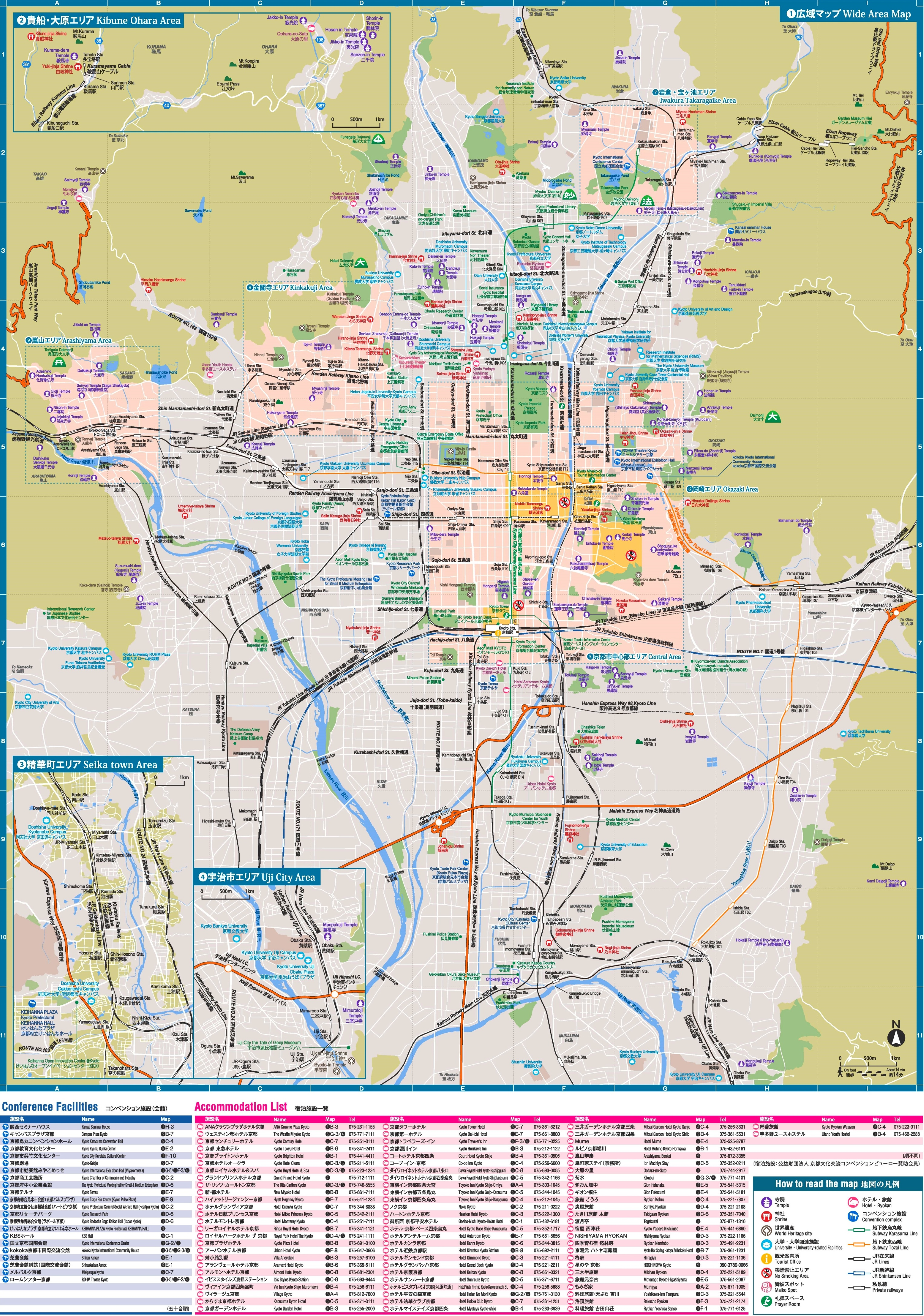 Kyoto sightseeing map on koyasan japan map, osaka japan map, edo japan map, kamakura japan map, toba japan map, capital of japan, hiroshima map, himeji castle, atsugi japan map, sea of japan map, sapporo japan map, yakushima japan map, nagasaki japan map, mount fuji, nara japan map, yamato japan map, osaka castle, kobe japan map, okinawa japan map, bali indonesia map, maizuru japan map, yokohama japan map, agra map, mt. fuji japan map,