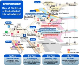 Chubu Centrair International Airport Map