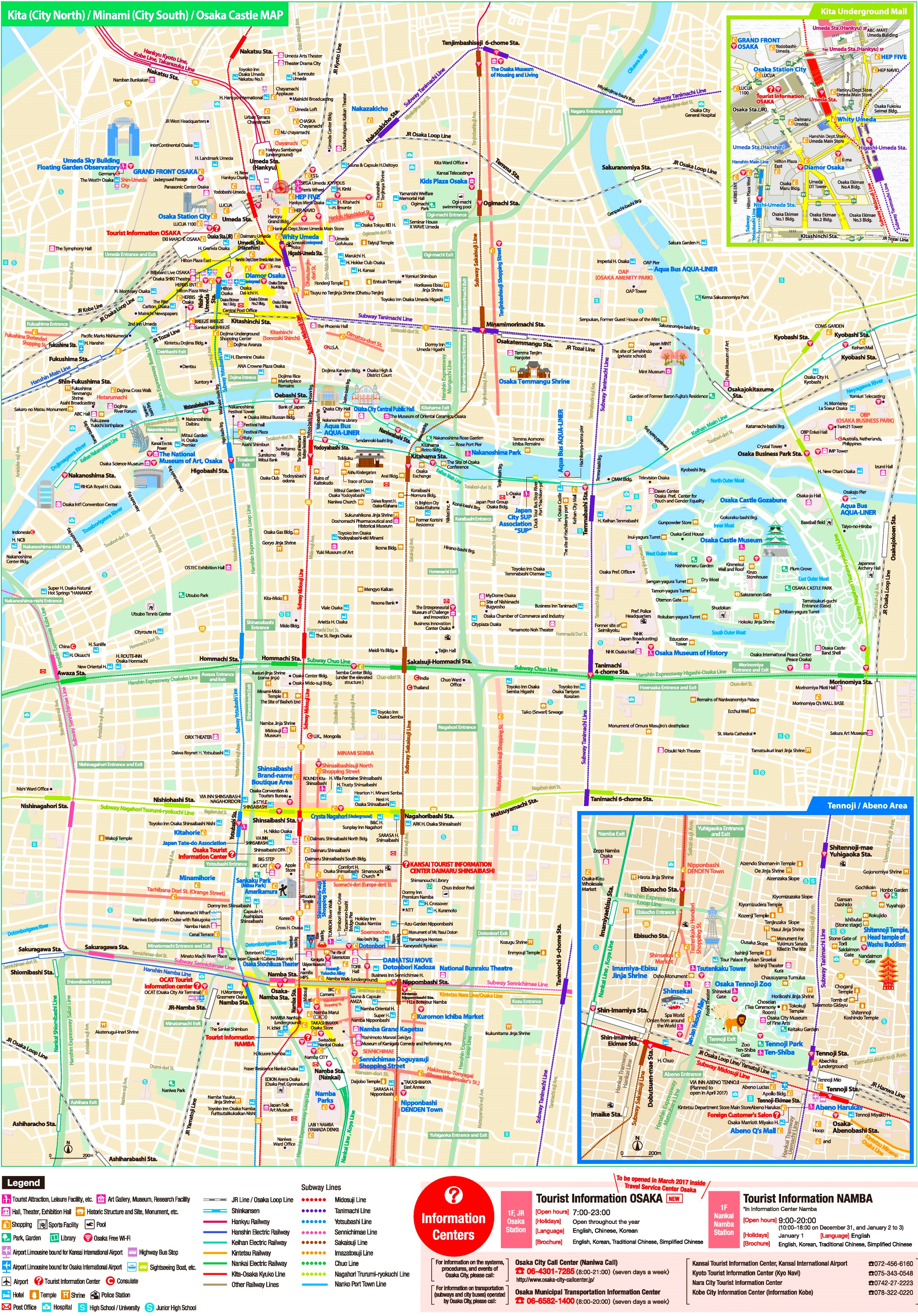 Kita Minami and Osaka Castle Area Map