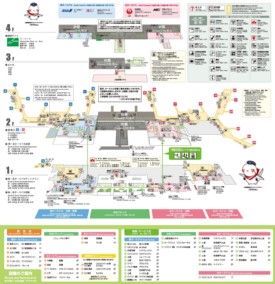 Osaka International Airport Map
