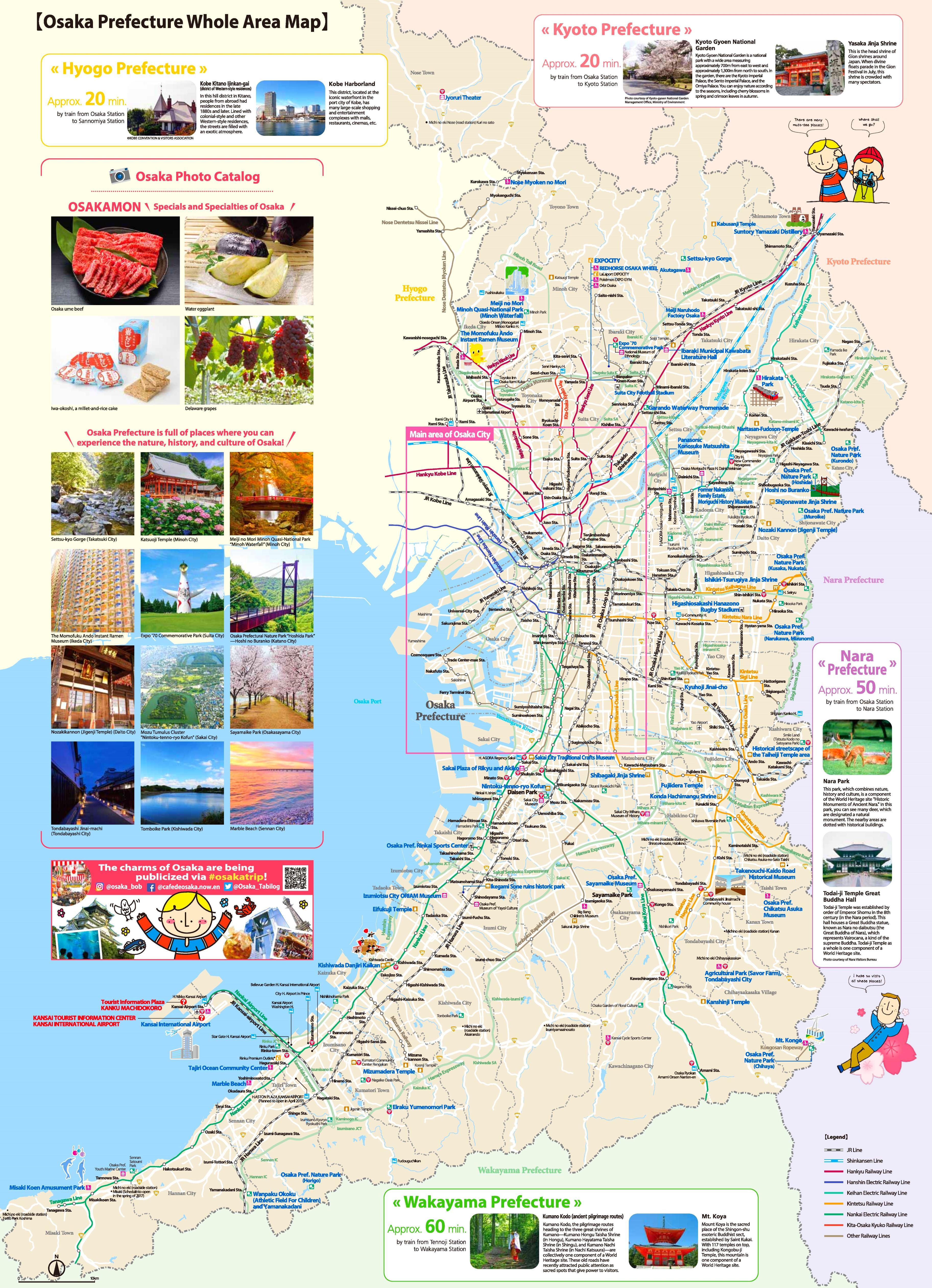Osaka Prefecture tourist map