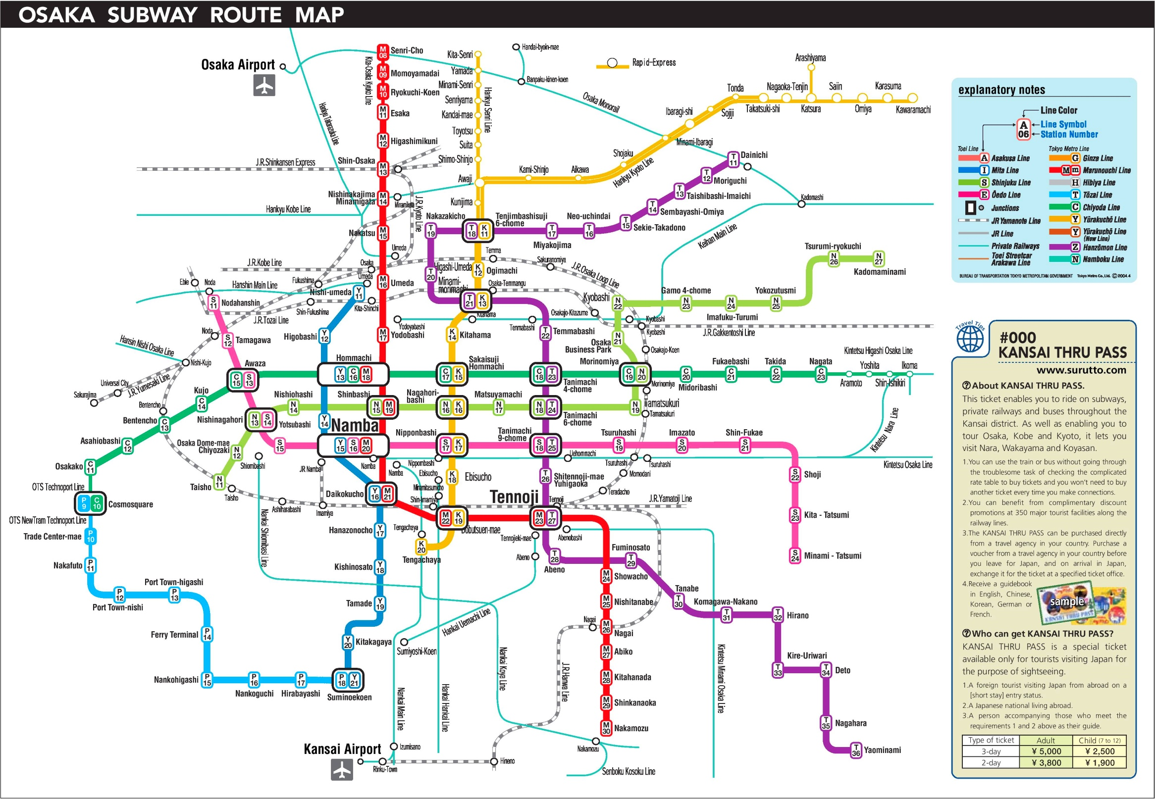 Osaka Subway Map Osaka subway map Osaka Subway Map