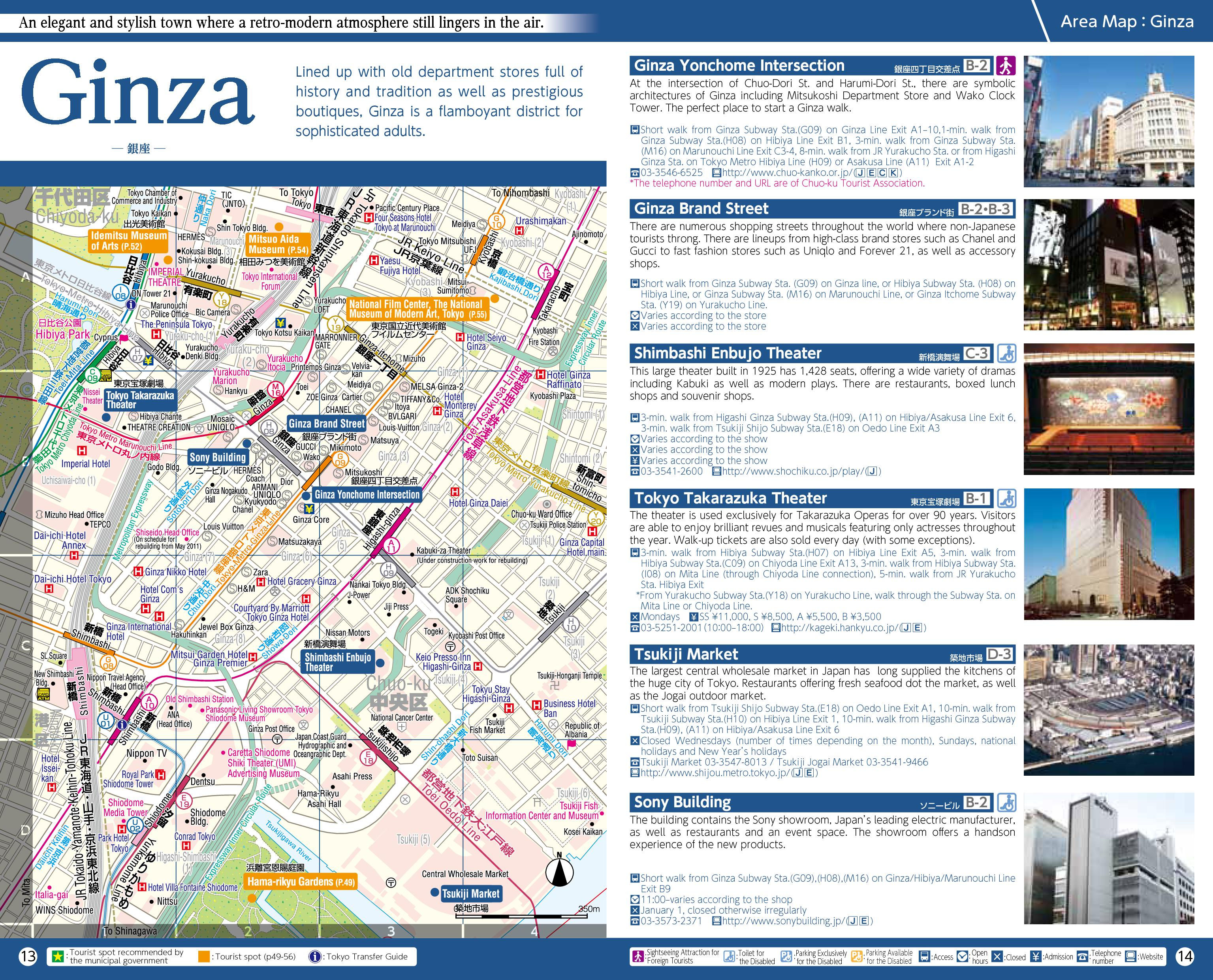 Ginza map – Map Of Tokyo Tourist Attractions