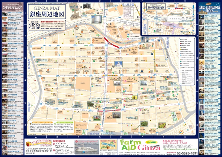 Ginza shopping and hotel map