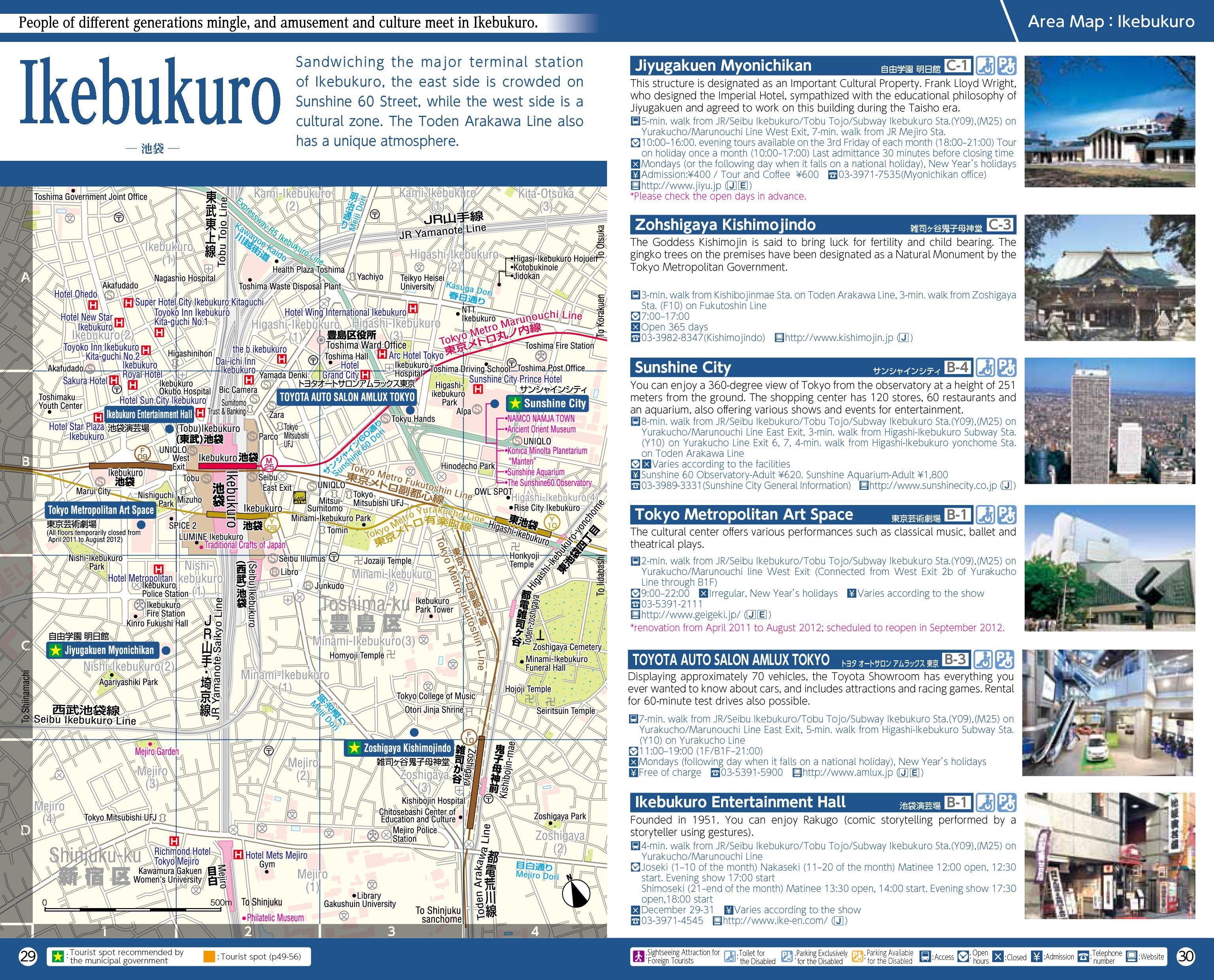 ikebukuro map ufeff