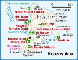 Kouzushima Island map