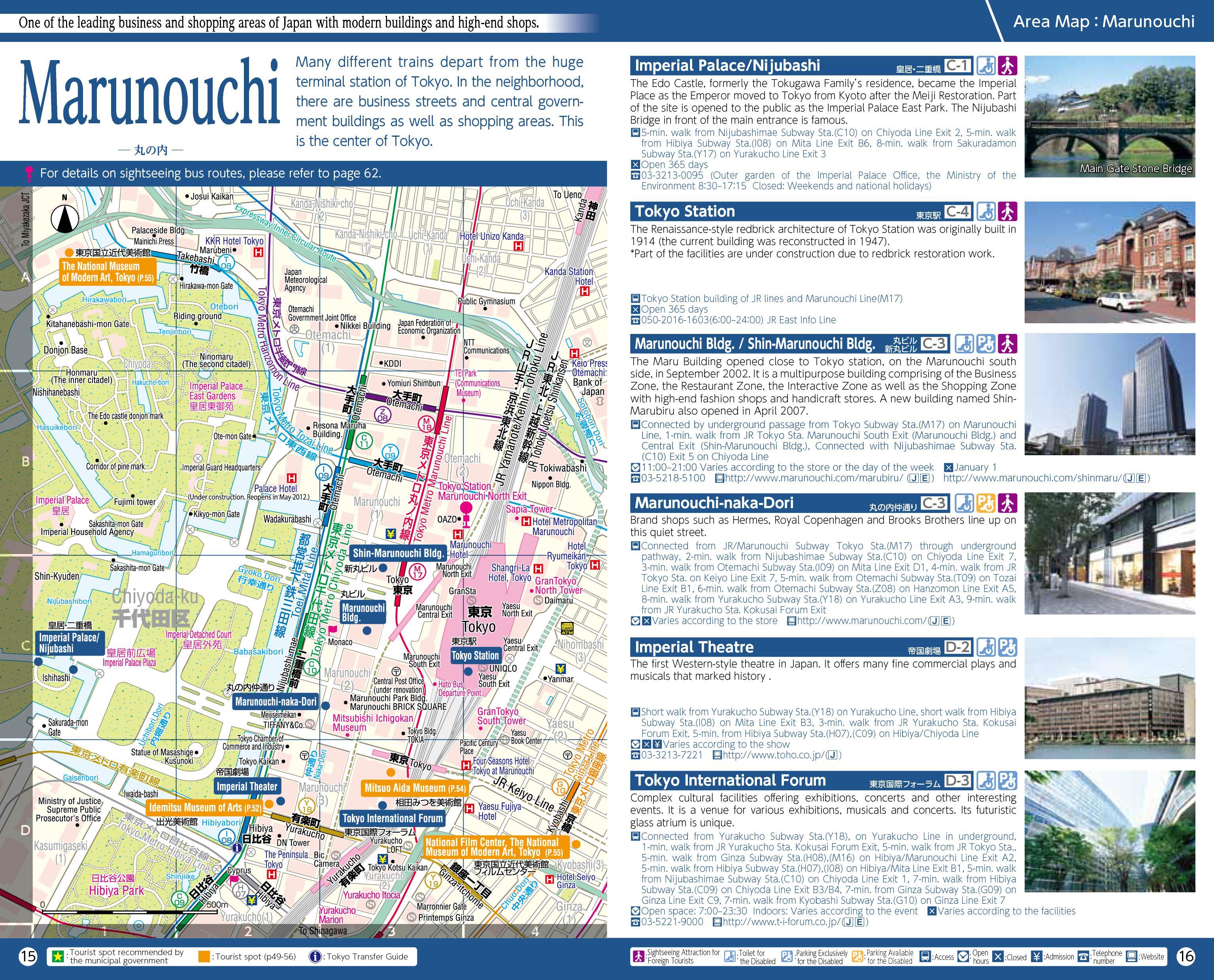 Marunouchi map click to see large marunouchi map gumiabroncs Choice Image
