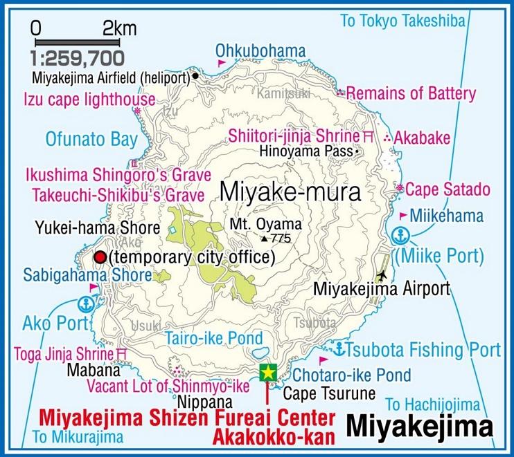 Miyakejima Island map