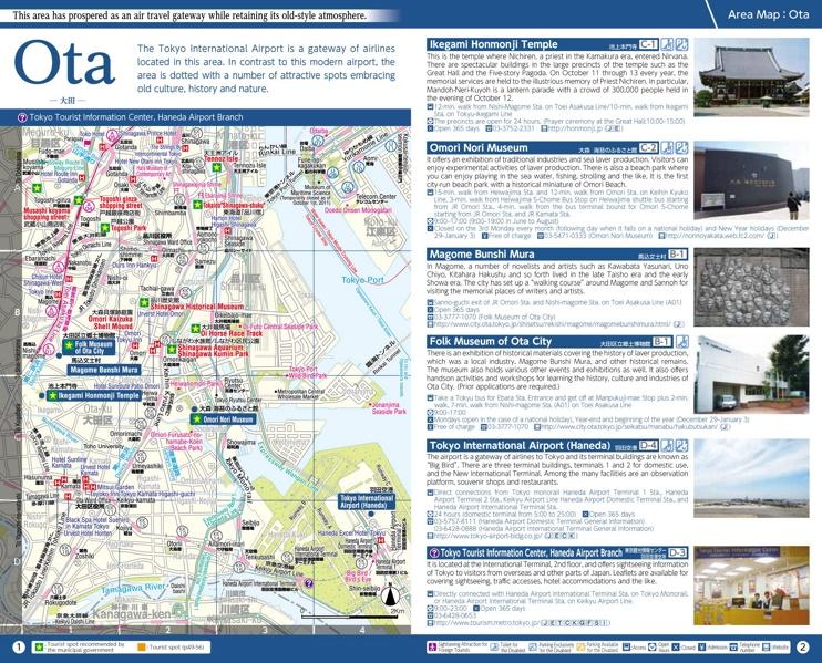 Ōta map (Tokyo)