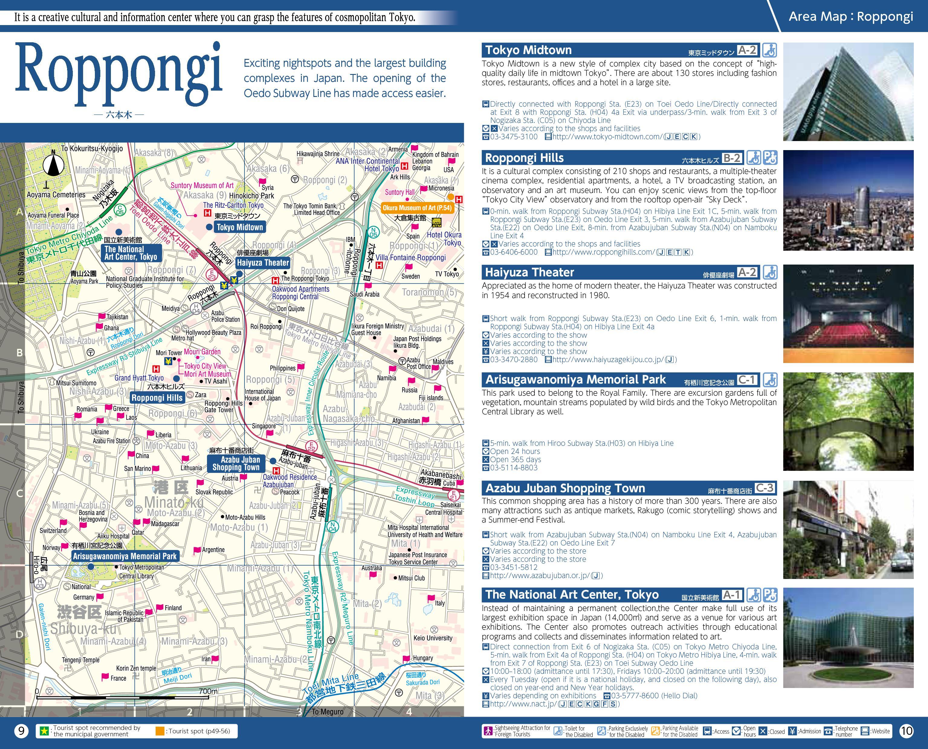 Image result for tokyo roppongi map