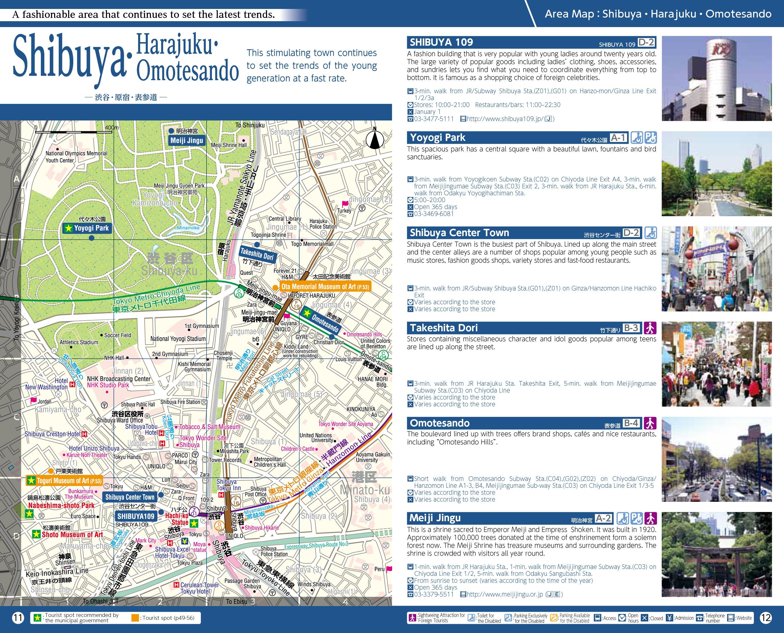 Shibuya Harajuku Omotesando Map - Japan map printable