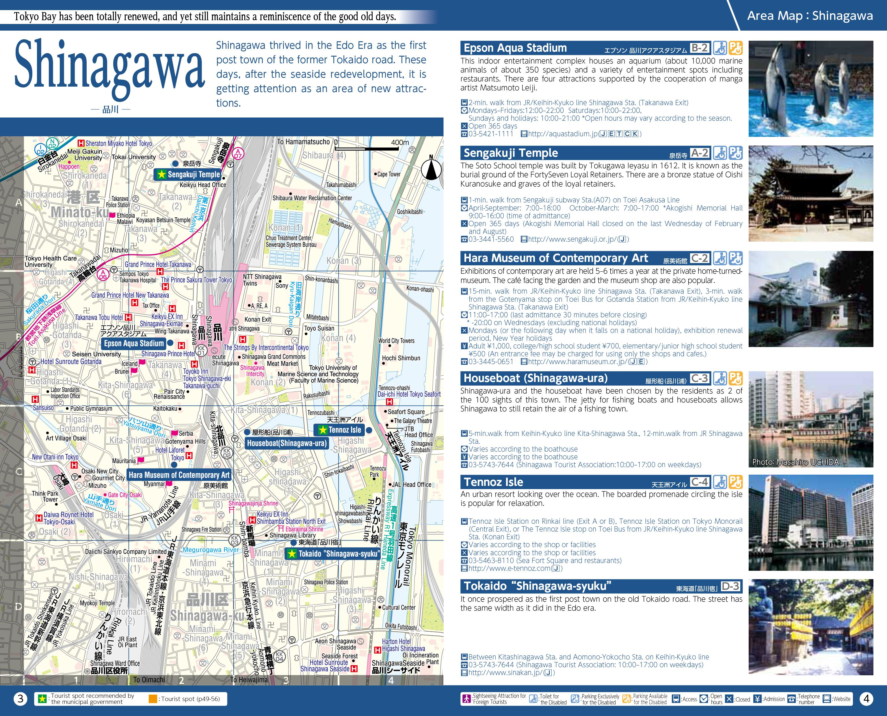 Shinagawa map