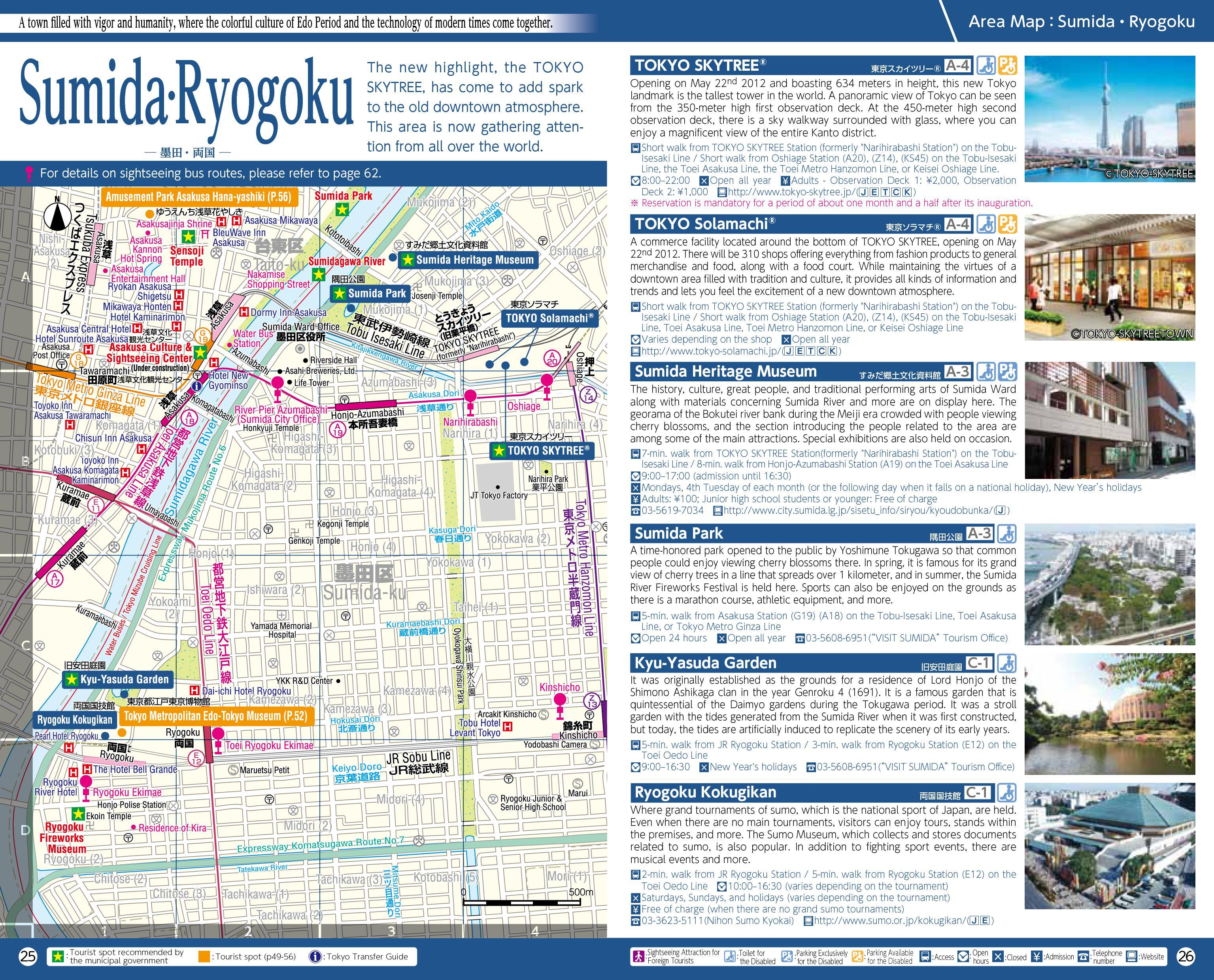 1R Apartment - Ryogoku - Sumida-ku - Tokyo - Japan - For Rent - Real ...