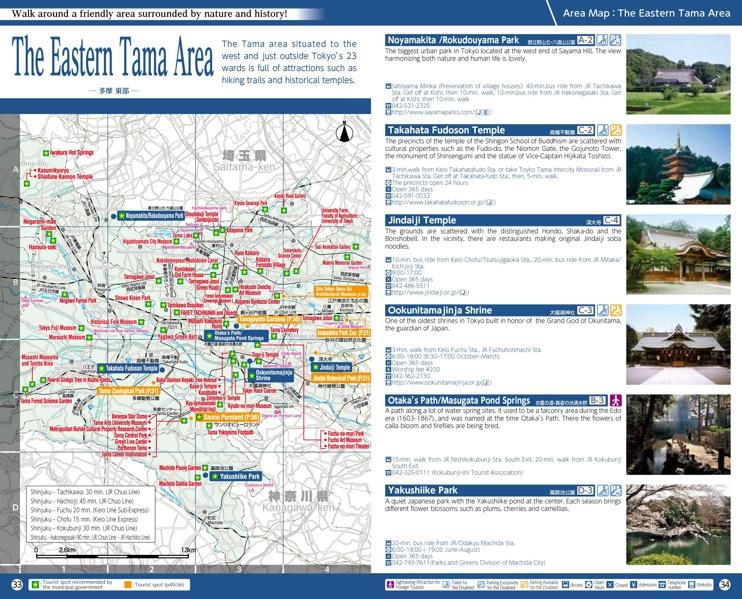 The Eastern Tama Area map