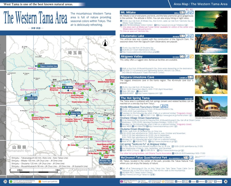 The Western Tama Area map