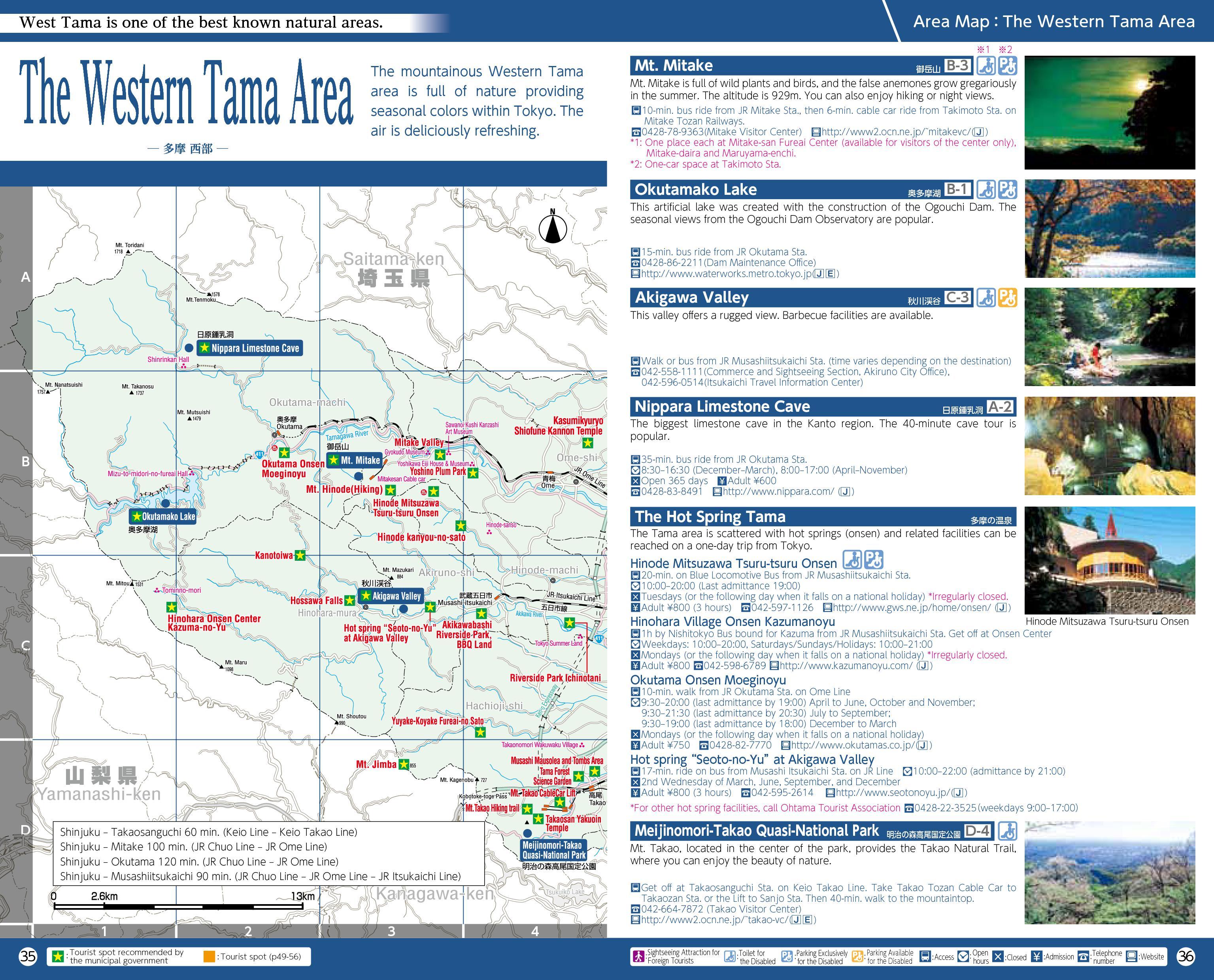 The Western Tama Area map