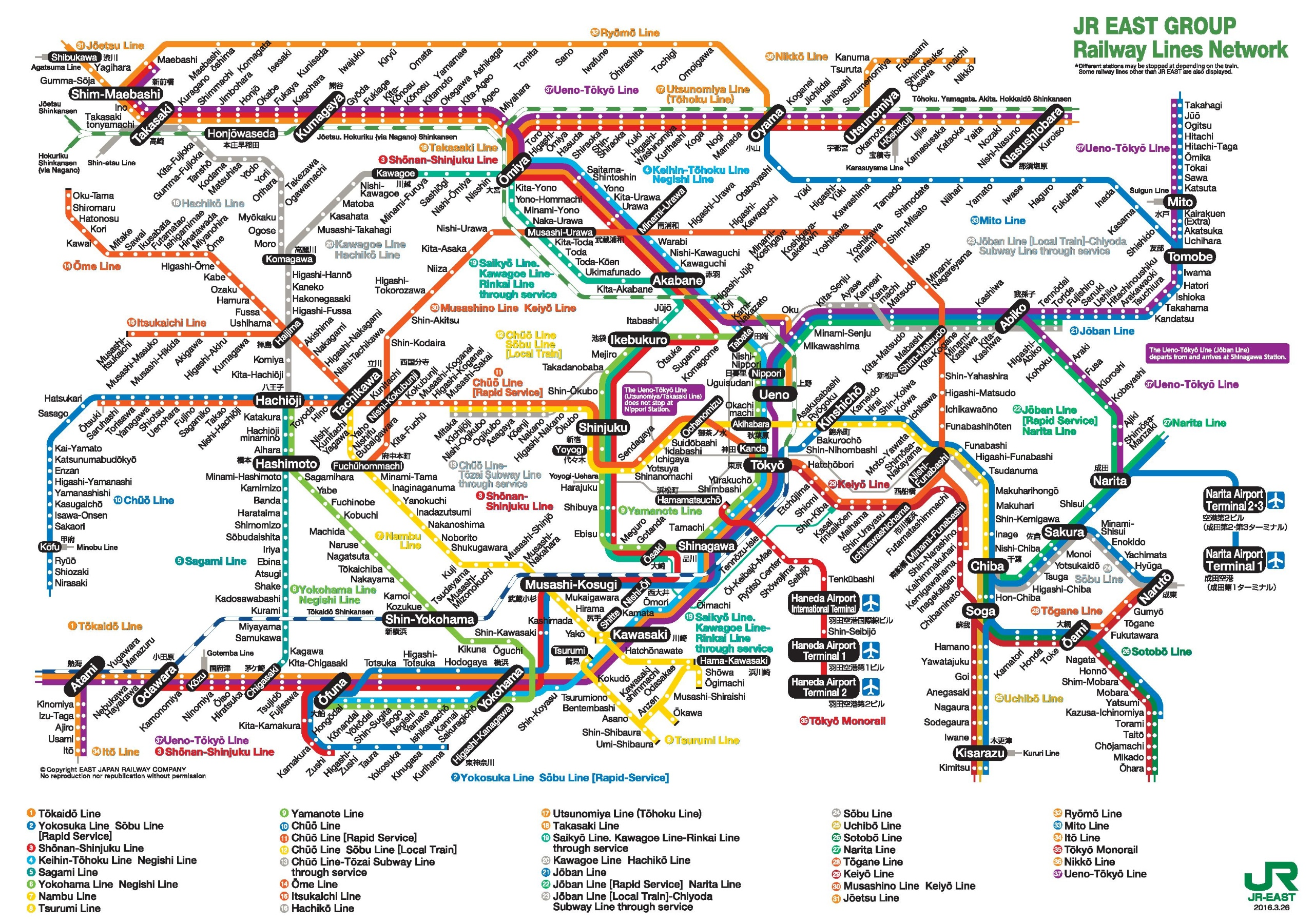 Tokyo Train Map  Picturesdogzus - Railway map of us