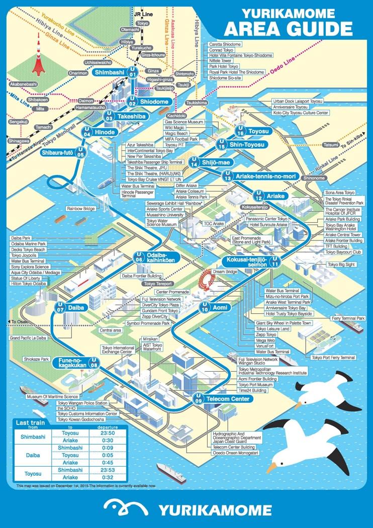 Tokyo Yurikamome Line map