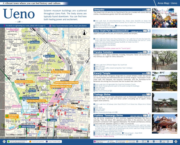 Ueno map