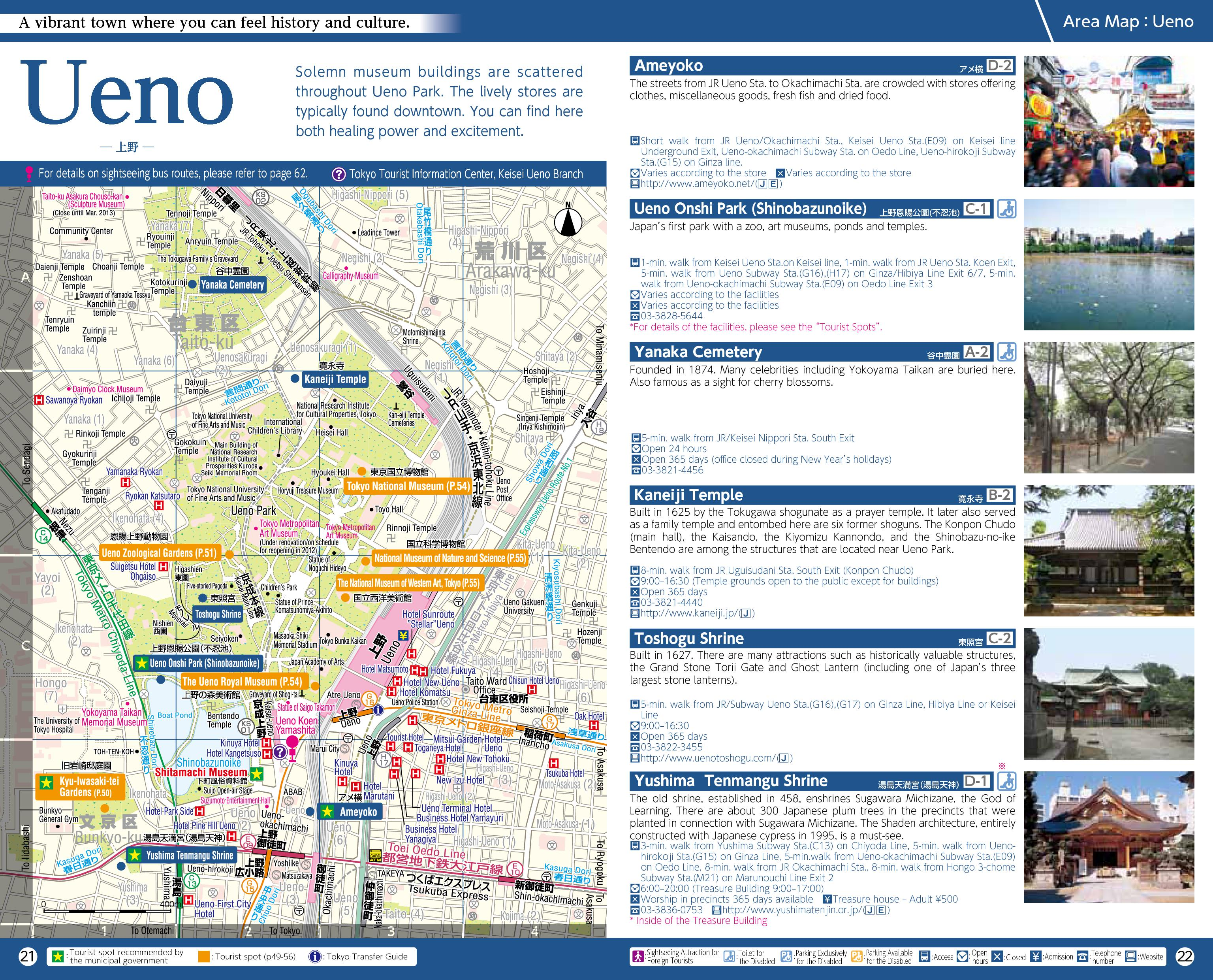 map las vegas with Ueno Map on Directory further San Diego News  1823660 besides Bonnie Springs Ranch Las Vegas Day Trip also Las Vegas Nevada likewise Ueno Map.