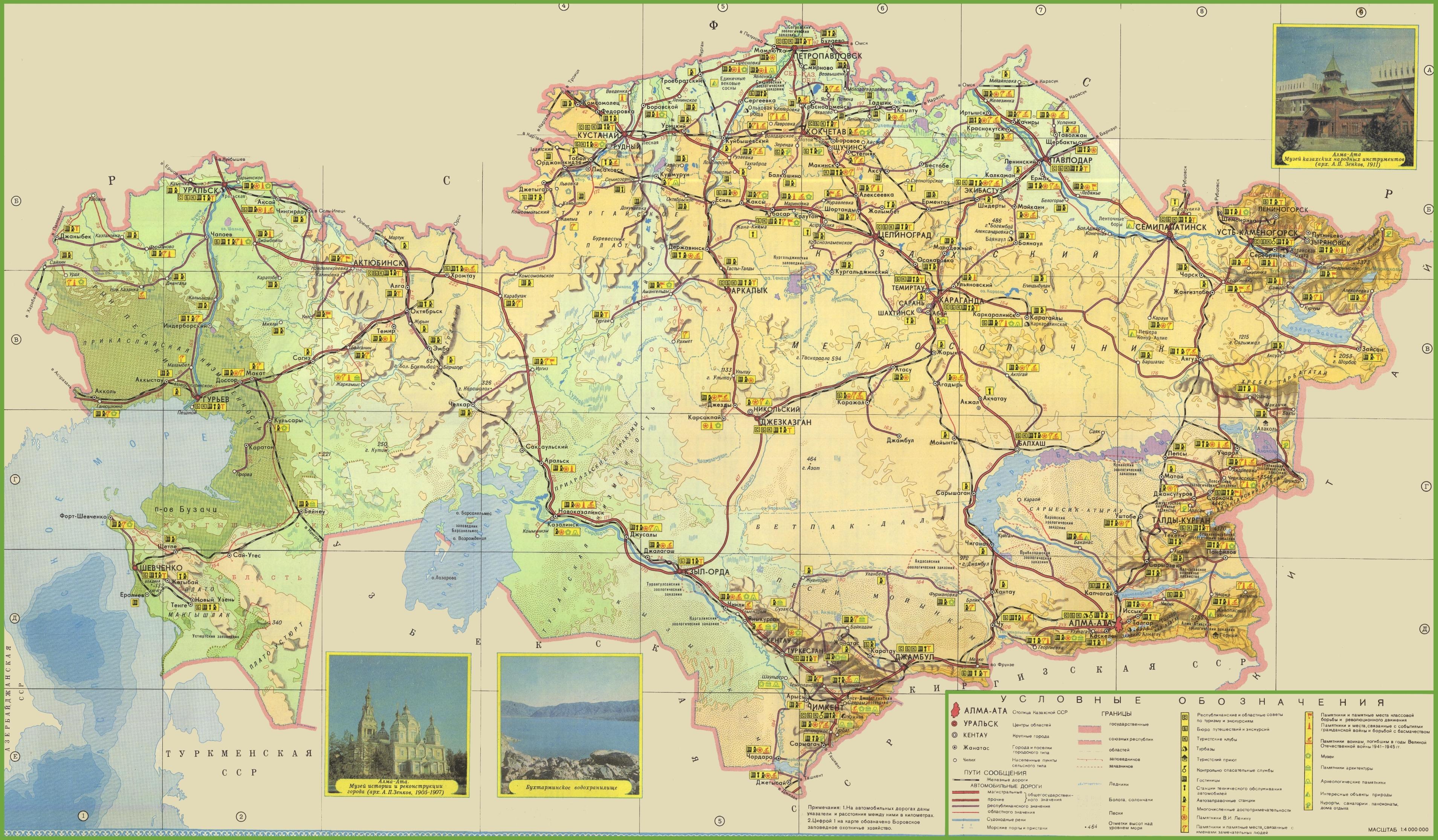 Large detailed road map of kazakhstan large detailed road map of kazakhstan gumiabroncs Images