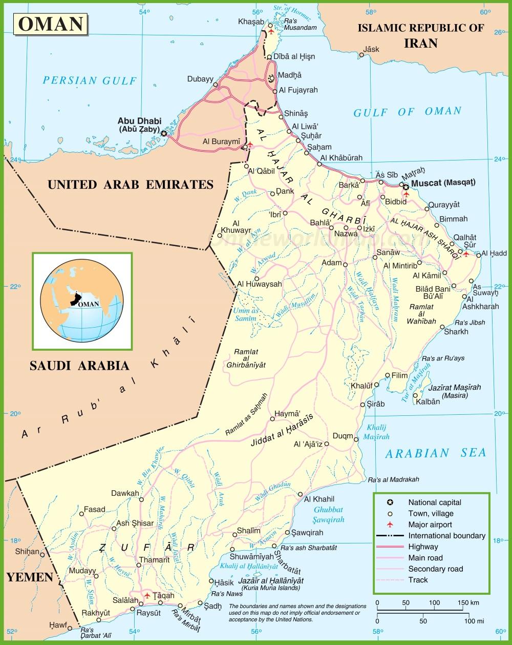 Oman Political Map - Oman map