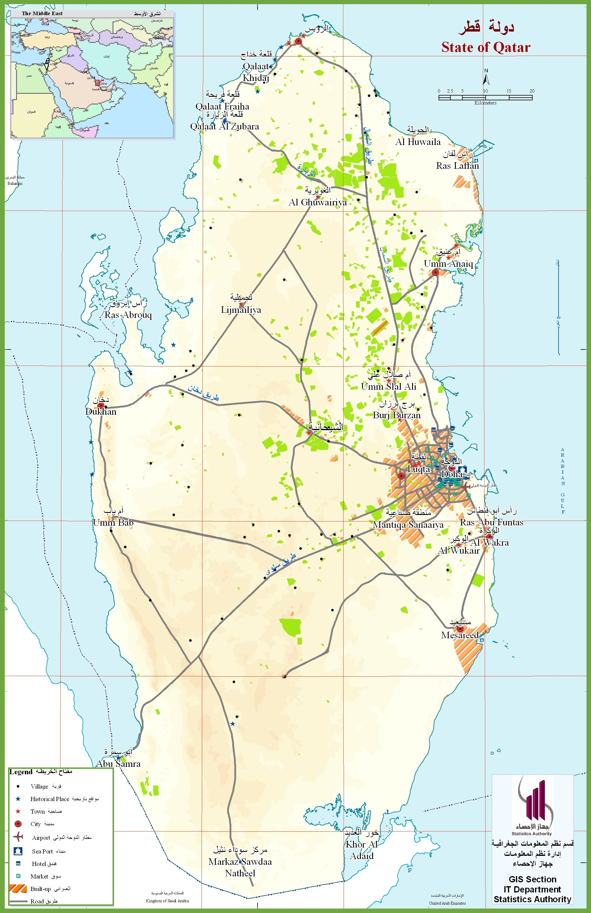 Qatar Maps Maps of Qatar