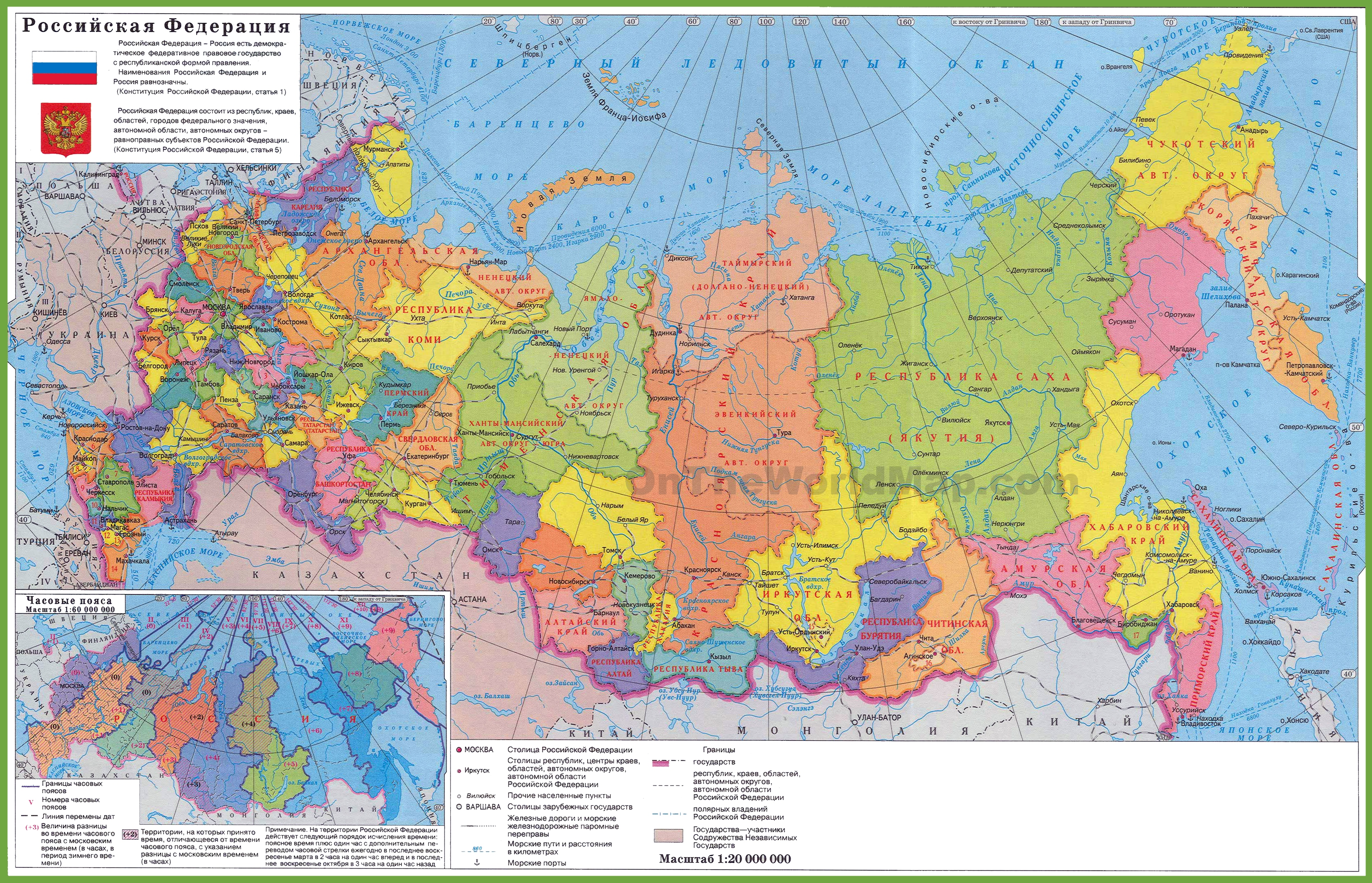 Russia Political Map Russia political map